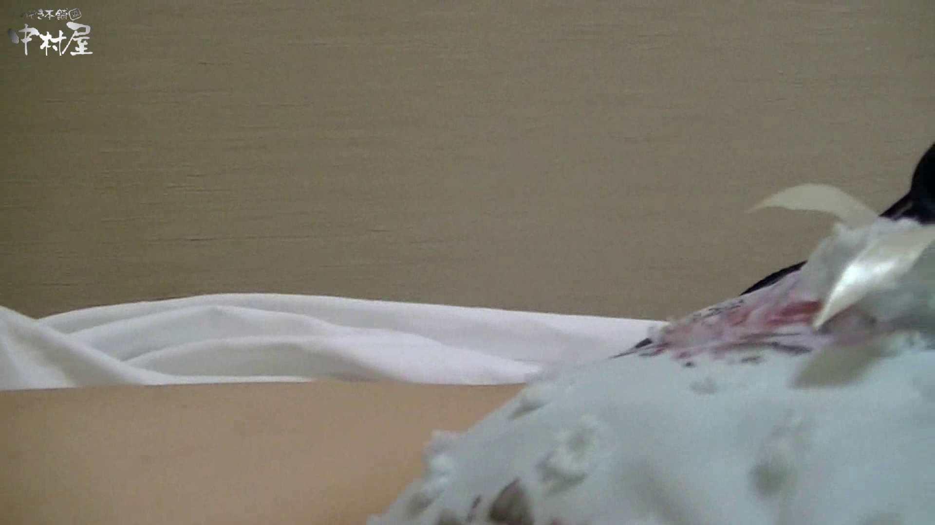 ネムリ姫 vol.58 其の一 浴衣 隠し撮りおまんこ動画流出 44PICs 30