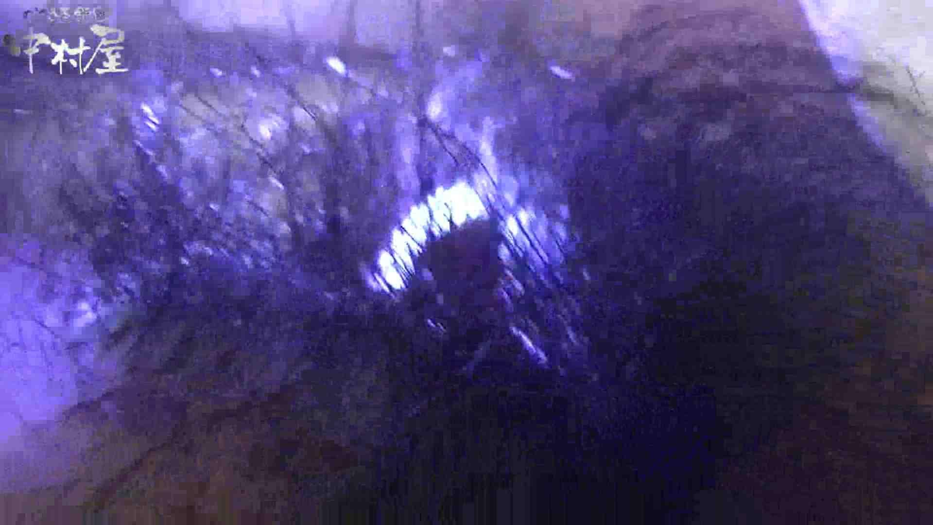ネムリ姫 vol.64 後編 OLエロ画像 盗み撮りオマンコ動画キャプチャ 99PICs 20