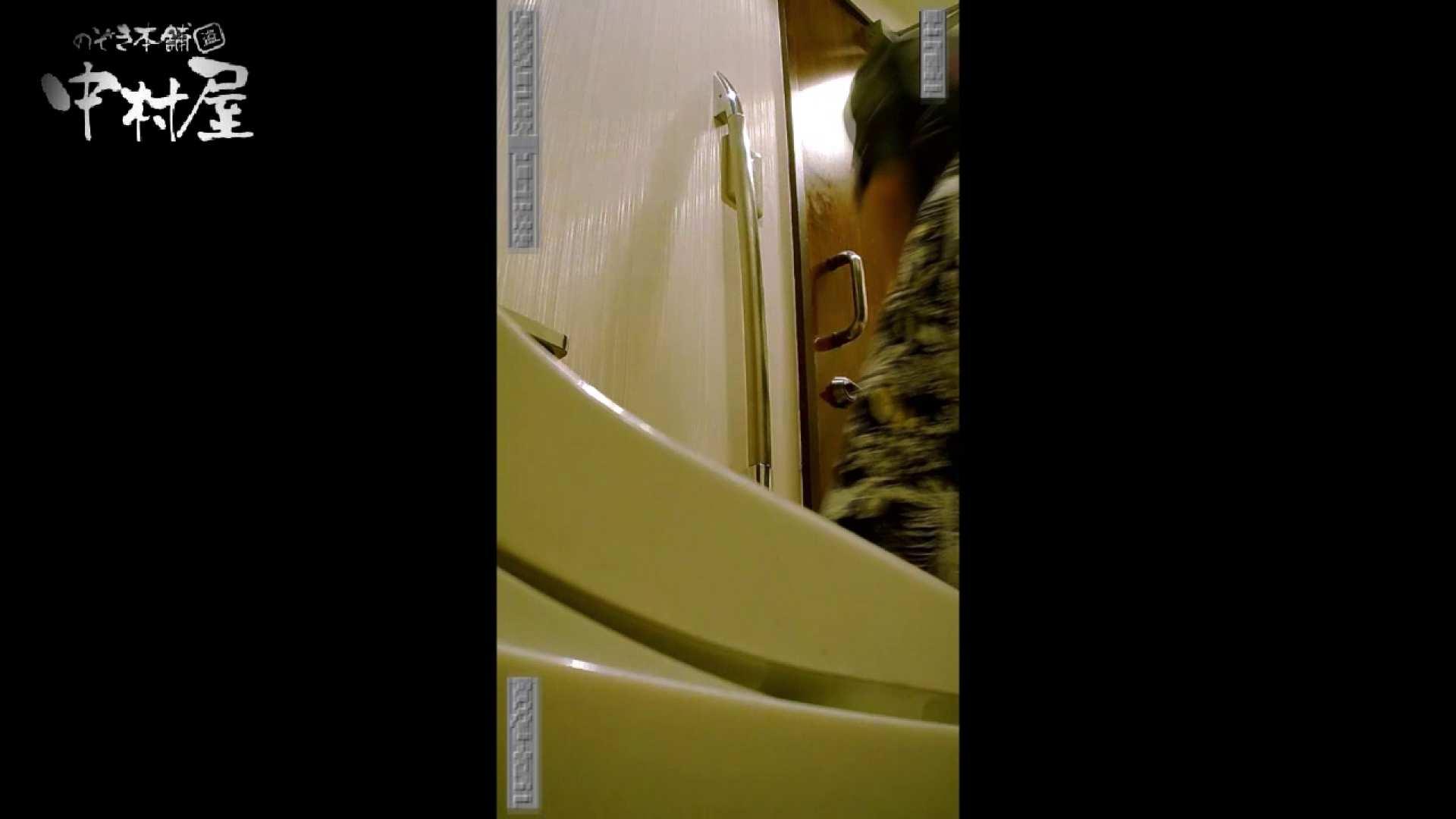 高画質トイレ盗撮vol.13 女子トイレ | 高画質  112PICs 6