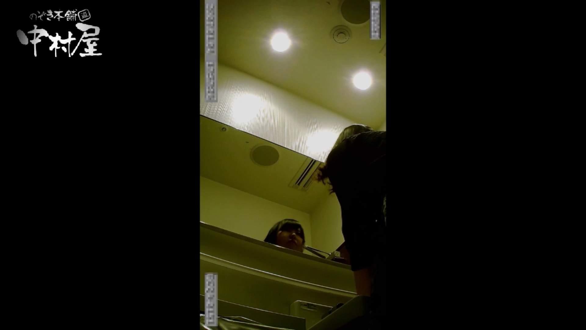 高画質トイレ盗撮vol.13 盗撮 おまんこ動画流出 112PICs 23