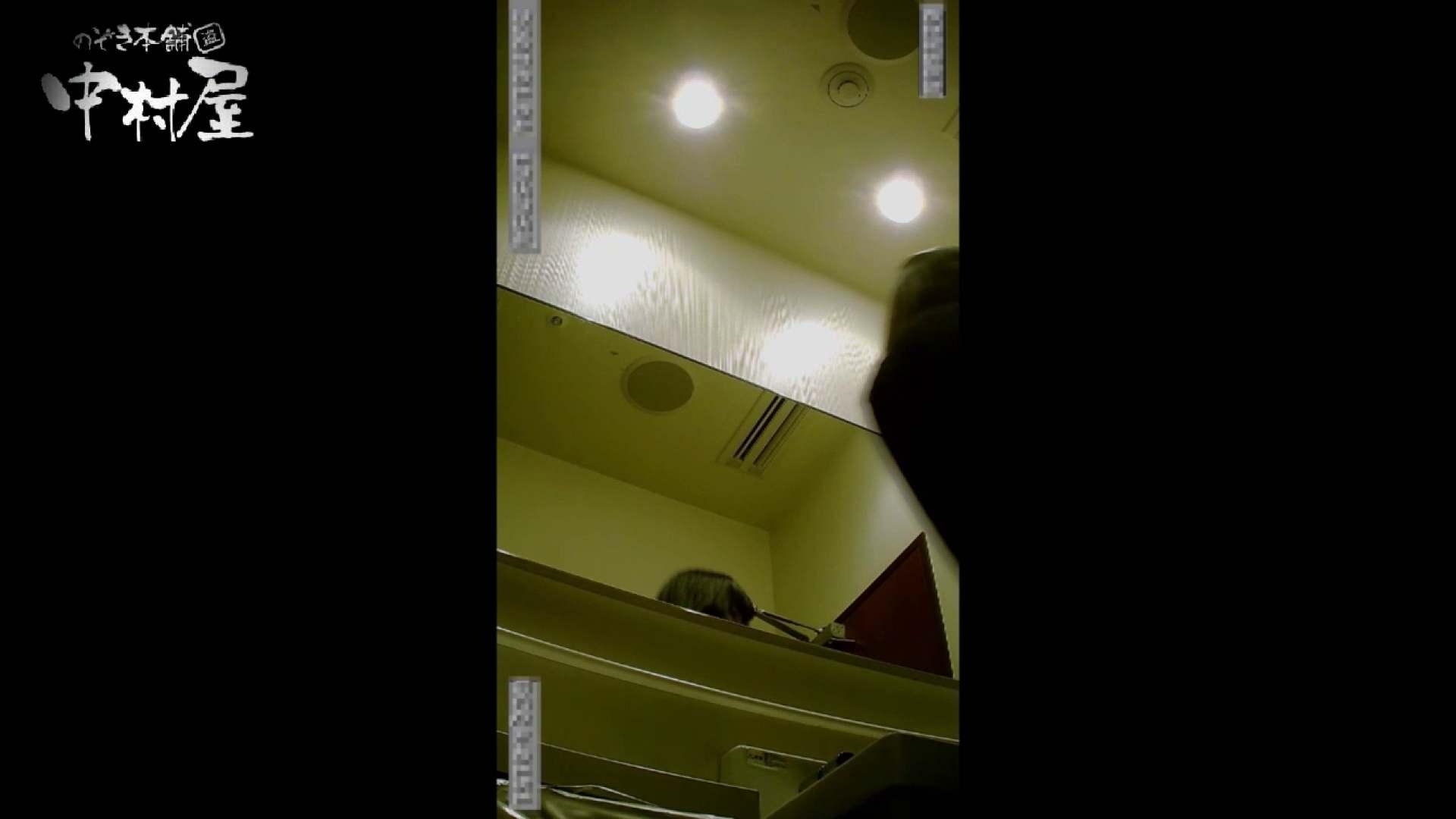 高画質トイレ盗撮vol.13 トイレ 覗きぱこり動画紹介 112PICs 29