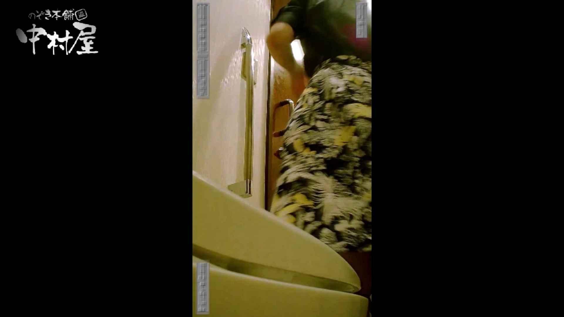 高画質トイレ盗撮vol.13 OLエロ画像 のぞきおめこ無修正画像 112PICs 77