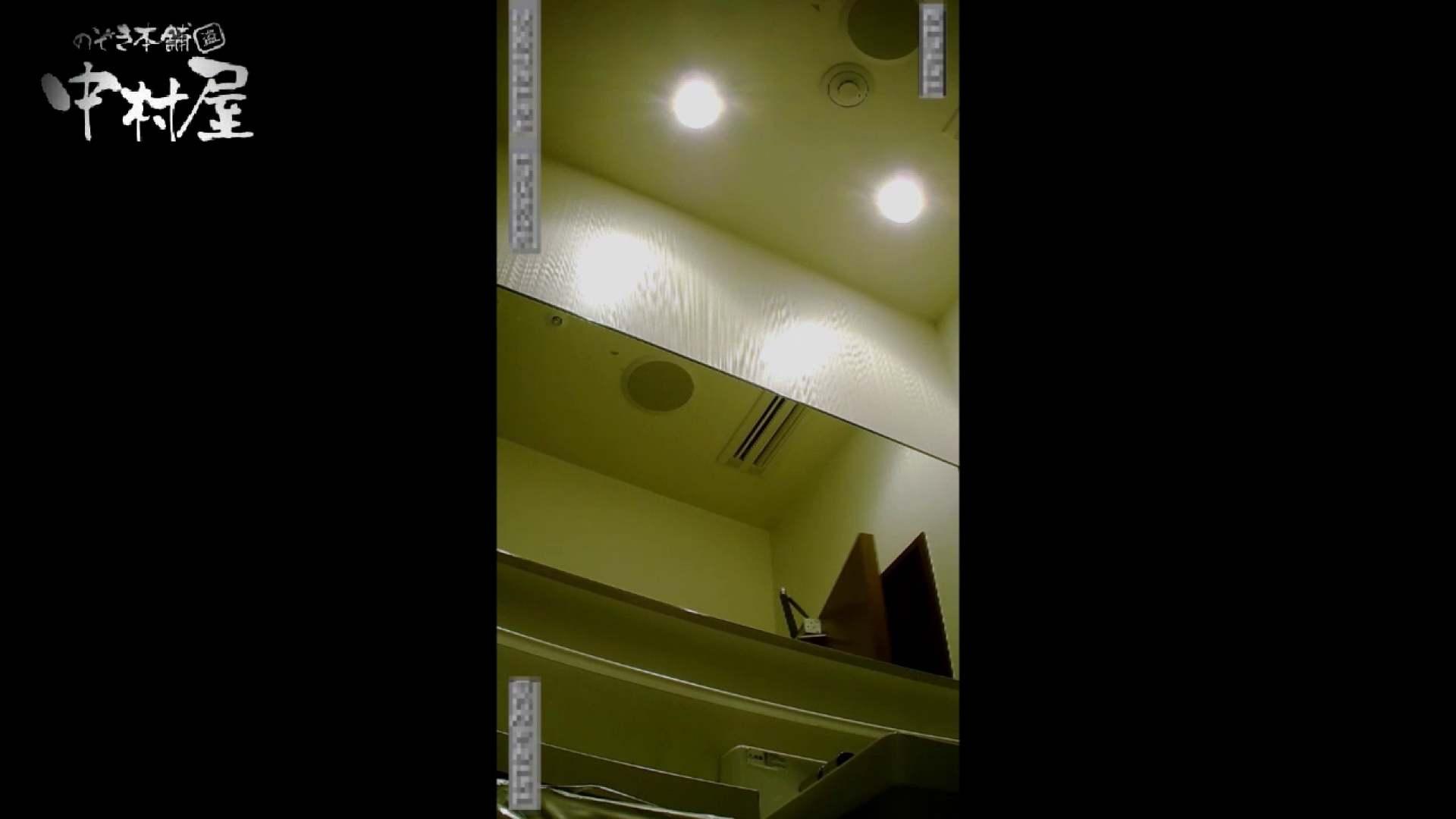 高画質トイレ盗撮vol.13 OLエロ画像 のぞきおめこ無修正画像 112PICs 82
