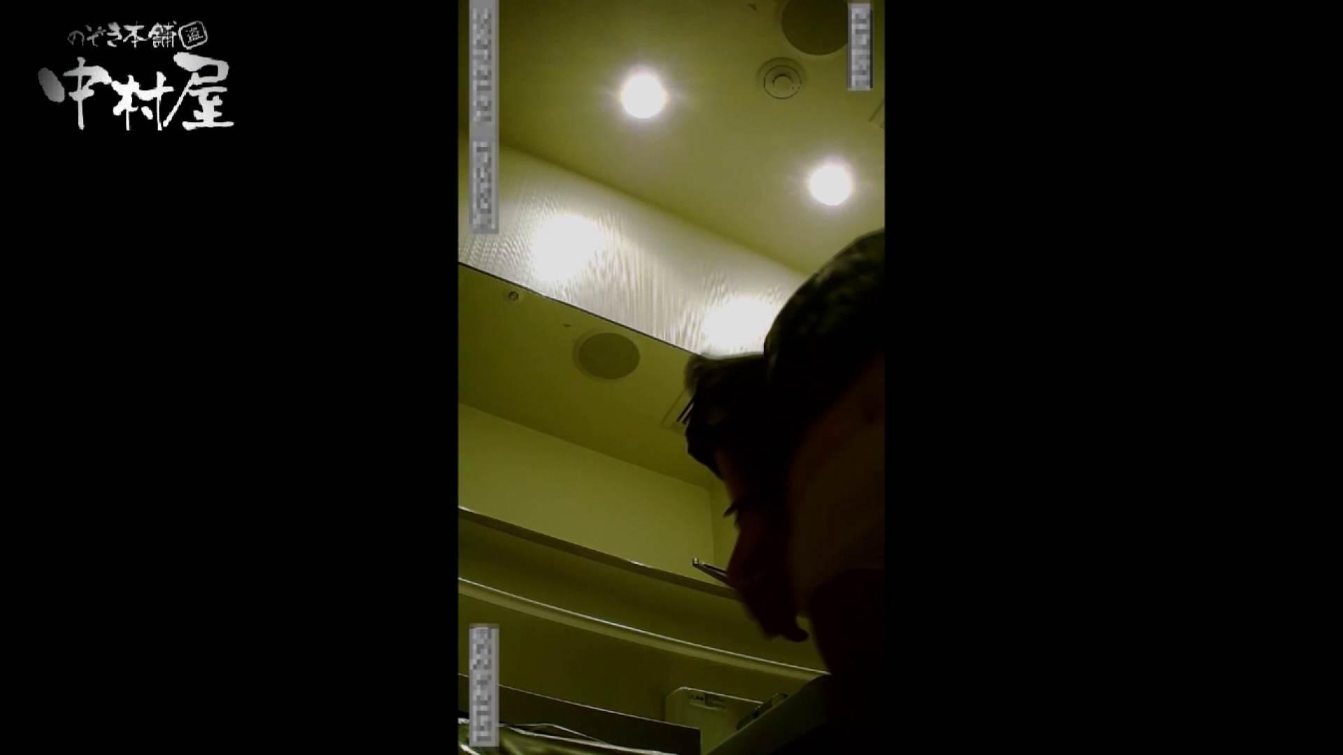 高画質トイレ盗撮vol.13 盗撮 おまんこ動画流出 112PICs 83