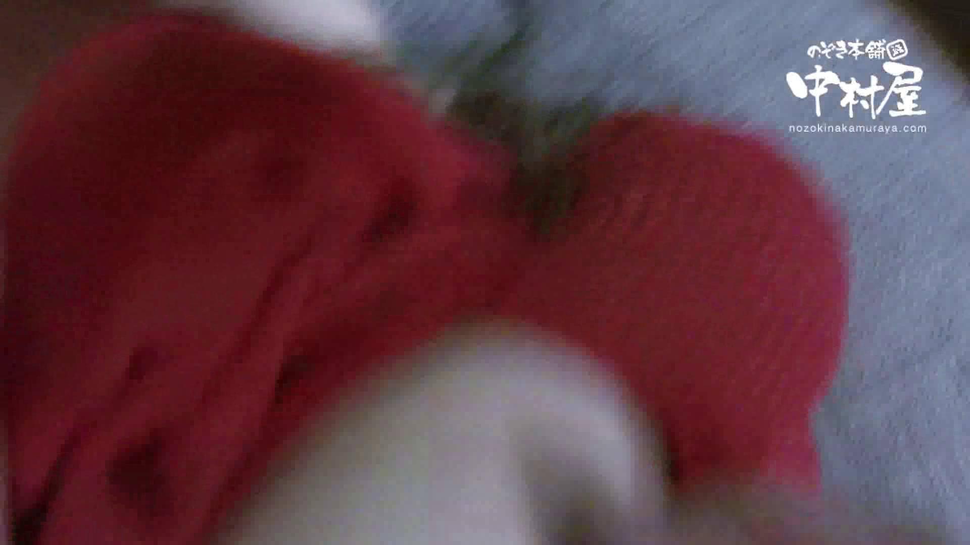 鬼畜 vol.02 もうやめて! 前編 OLエロ画像  32PICs 8