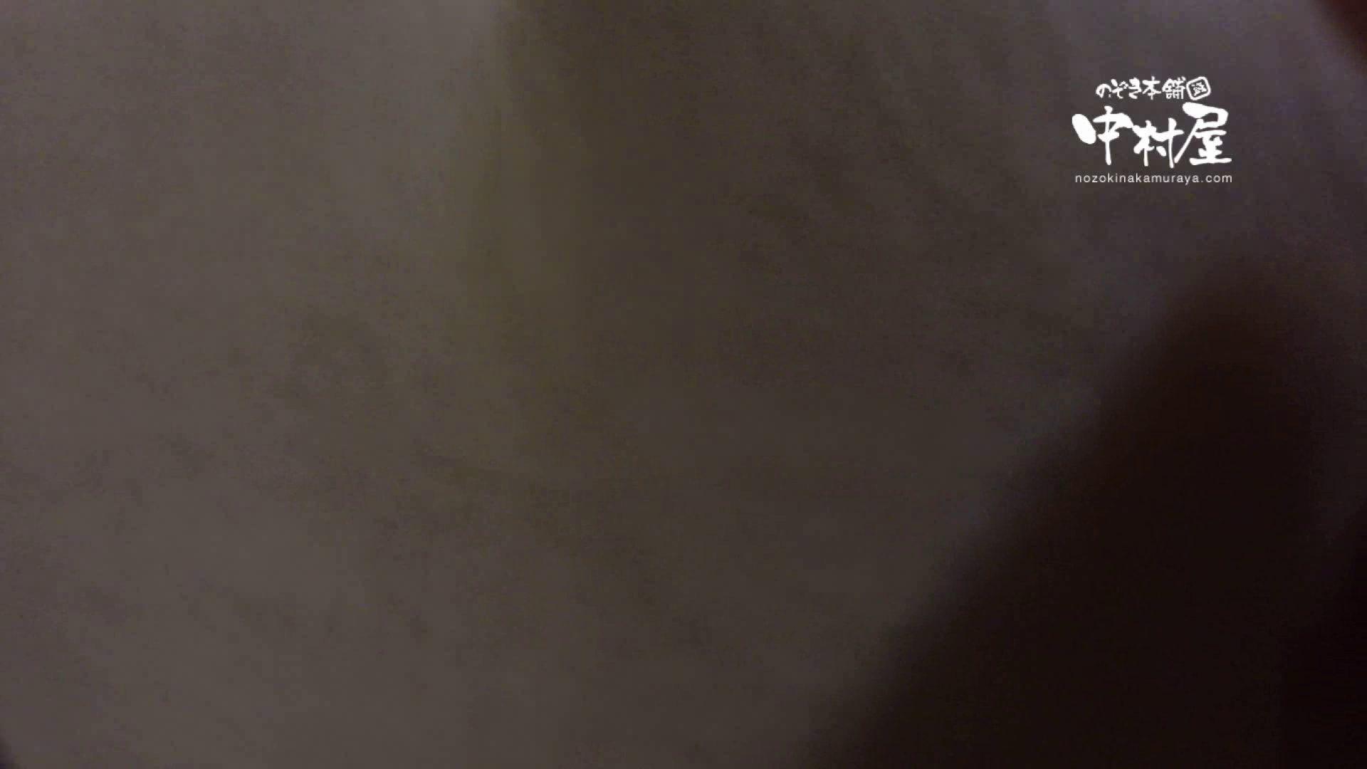 鬼畜 vol.06 中出し処刑! 前編 中出し 隠し撮りAV無料 109PICs 5