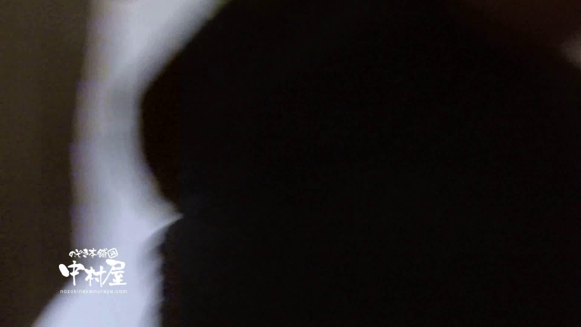 鬼畜 vol.06 中出し処刑! 前編 鬼畜 | OLエロ画像  109PICs 64