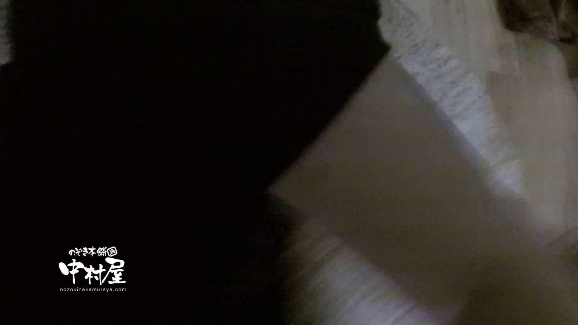 鬼畜 vol.06 中出し処刑! 前編 鬼畜 | OLエロ画像  109PICs 88