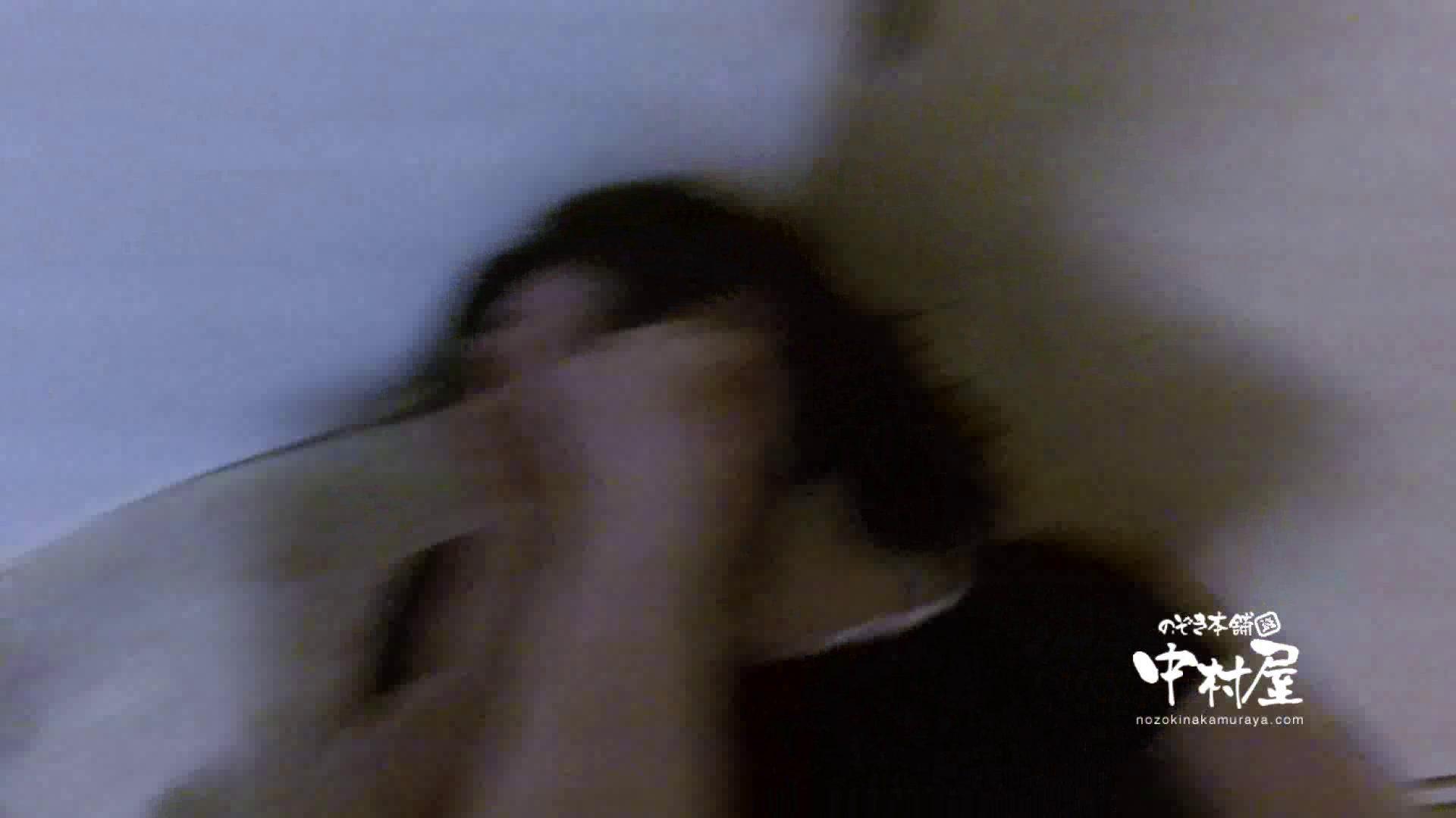 鬼畜 vol.06 中出し処刑! 前編 鬼畜 | OLエロ画像  109PICs 109