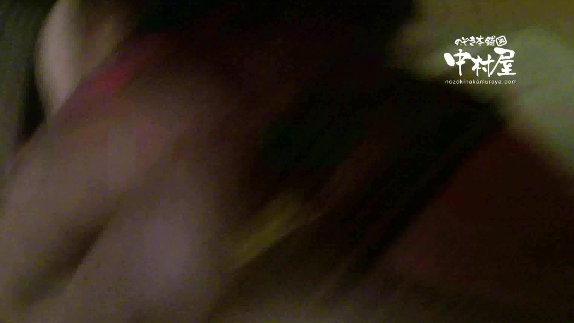 鬼畜 vol.17 中に出さないでください(アニメ声で懇願) 後編 OLエロ画像  96PICs 70