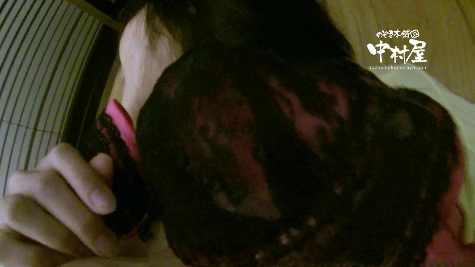 鬼畜 vol.17 中に出さないでください(アニメ声で懇願) 後編 OLエロ画像   鬼畜  96PICs 73