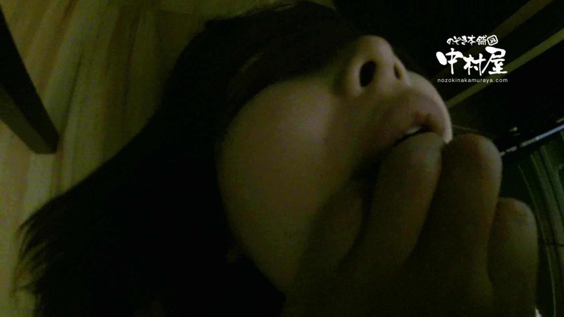 鬼畜 vol.17 中に出さないでください(アニメ声で懇願) 後編 OLエロ画像  96PICs 80