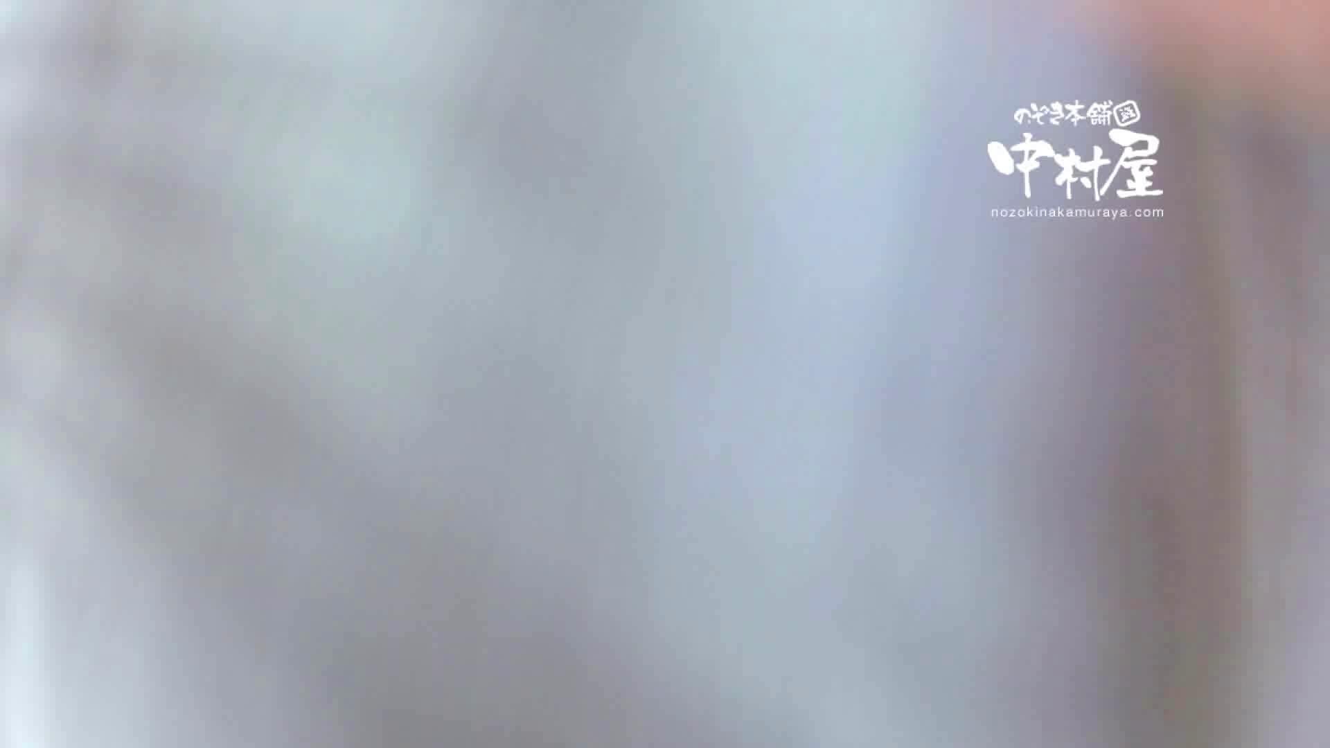 鬼畜 vol.18 居酒屋バイト時代の同僚に中出ししてみる 前編 OLエロ画像 のぞき濡れ場動画紹介 73PICs 2