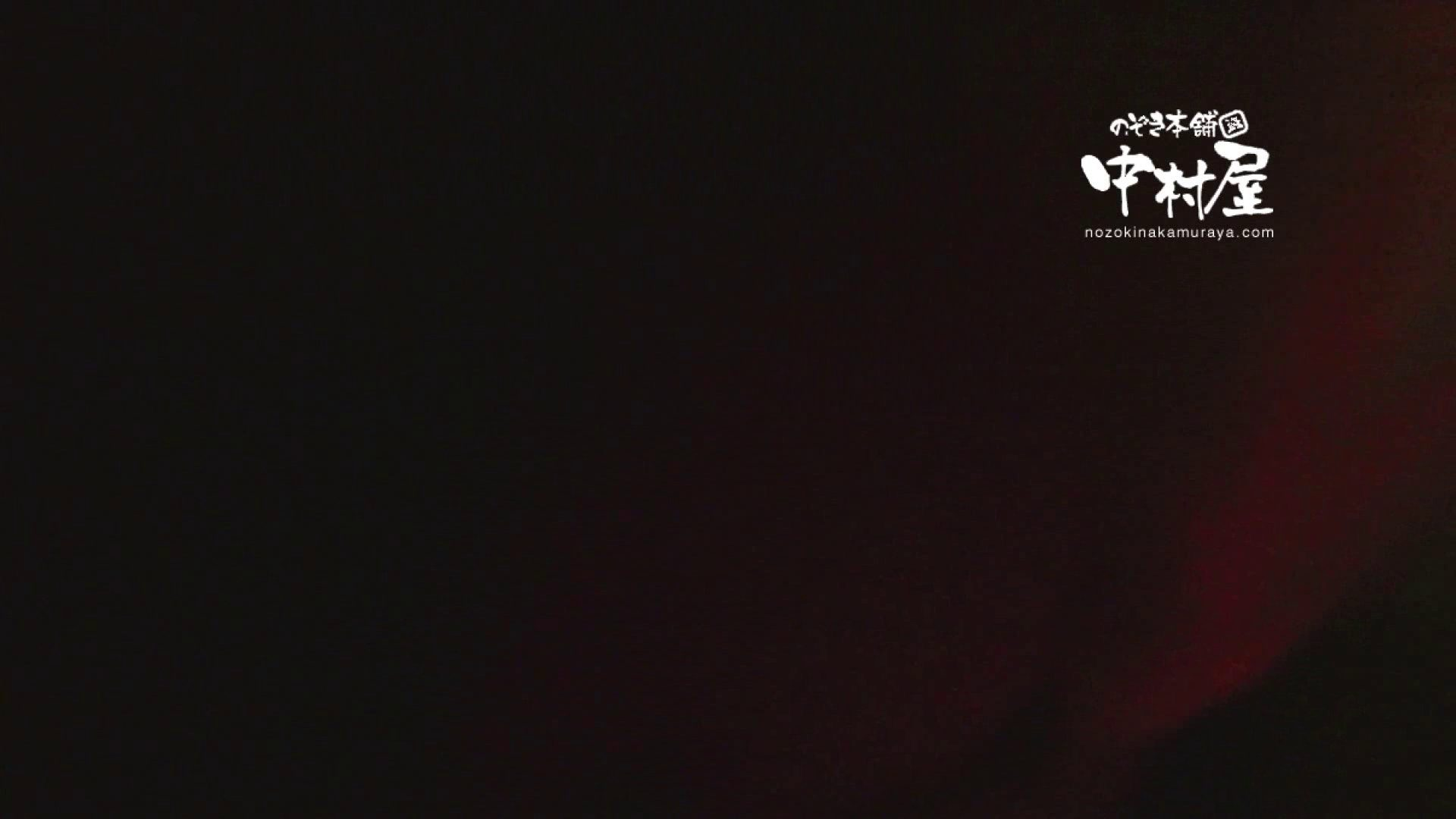 鬼畜 vol.18 居酒屋バイト時代の同僚に中出ししてみる 前編 OLエロ画像 のぞき濡れ場動画紹介 73PICs 17