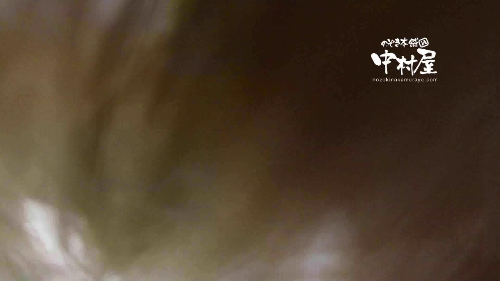 鬼畜 vol.18 居酒屋バイト時代の同僚に中出ししてみる 前編 OLエロ画像 のぞき濡れ場動画紹介 73PICs 41