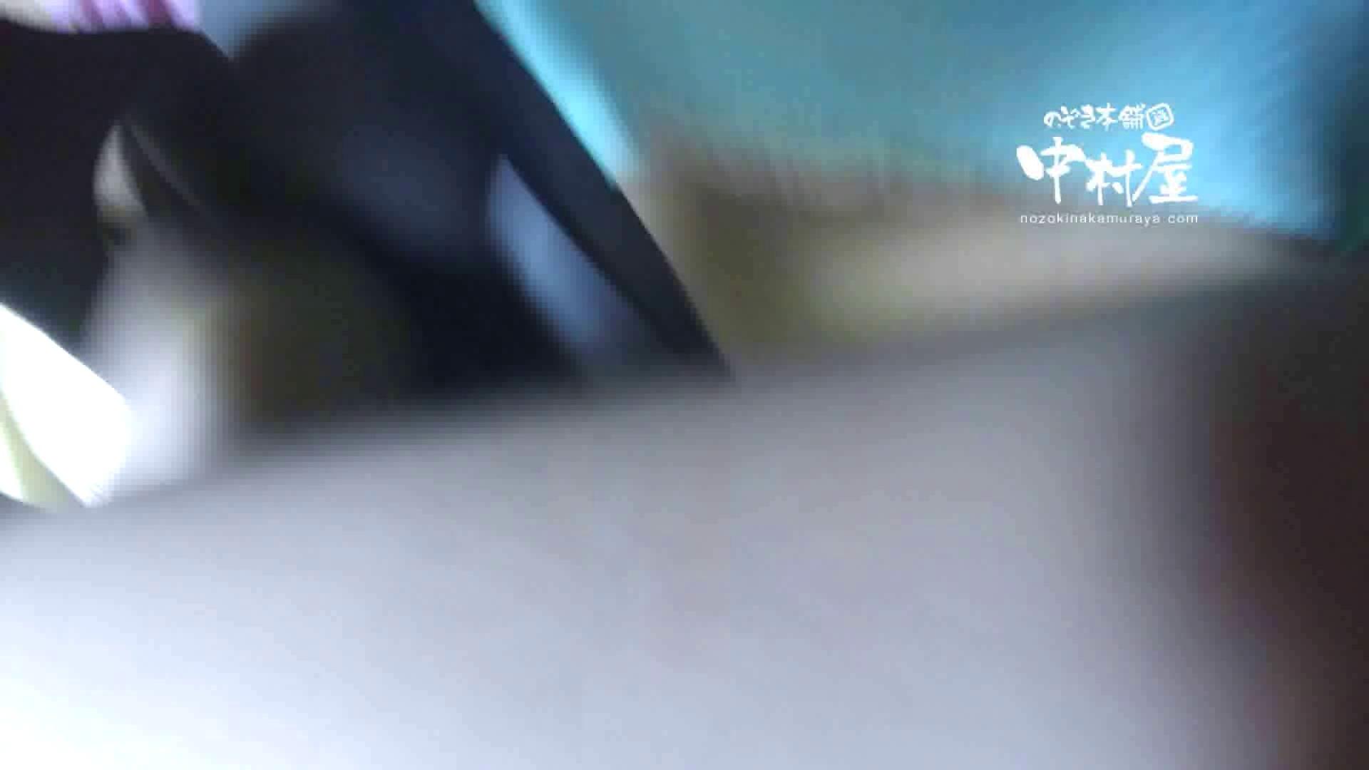 鬼畜 vol.18 居酒屋バイト時代の同僚に中出ししてみる 前編 OLエロ画像 のぞき濡れ場動画紹介 73PICs 44