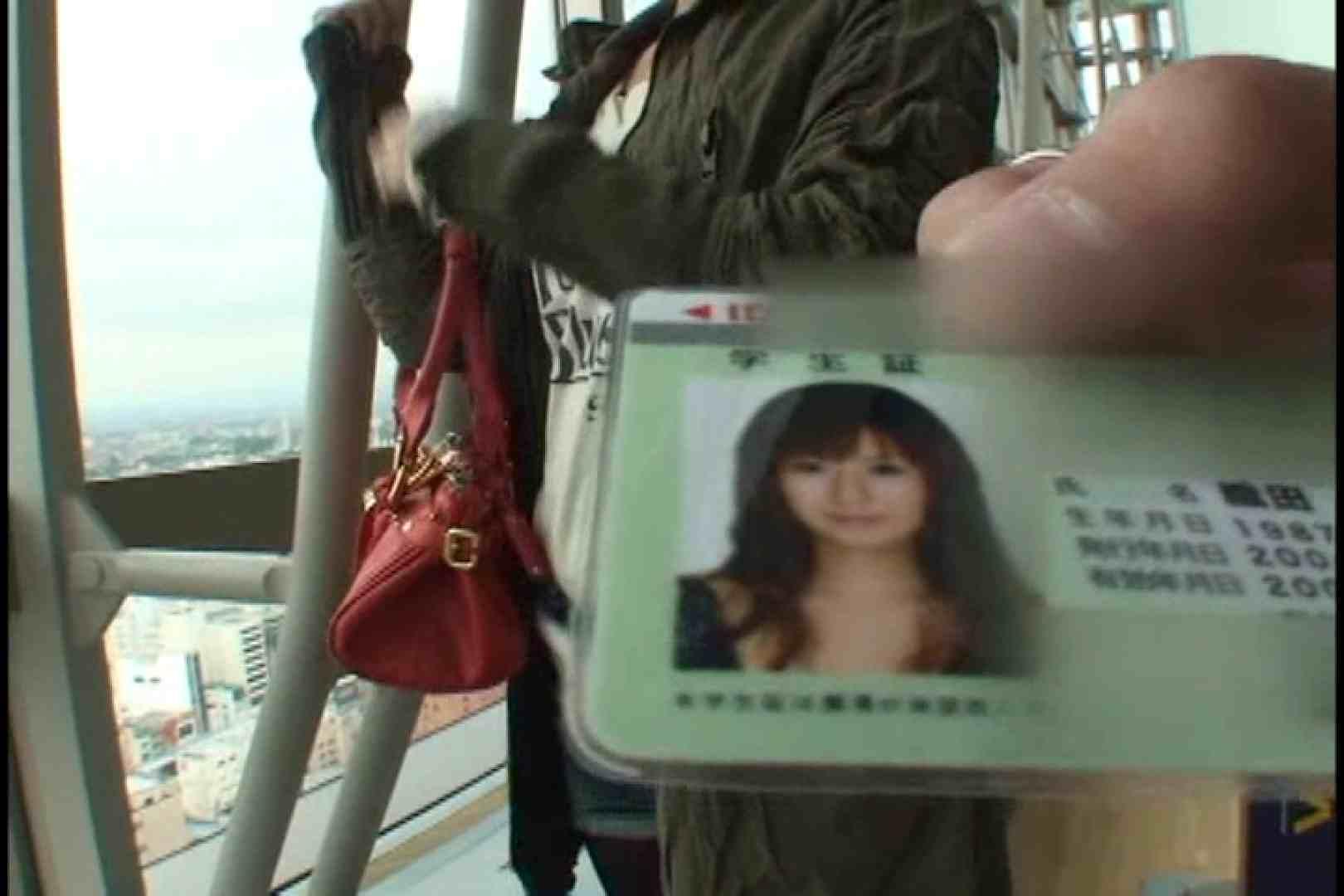 JDハンター全国ツアー vol.008 前編 女子大生  72PICs 24