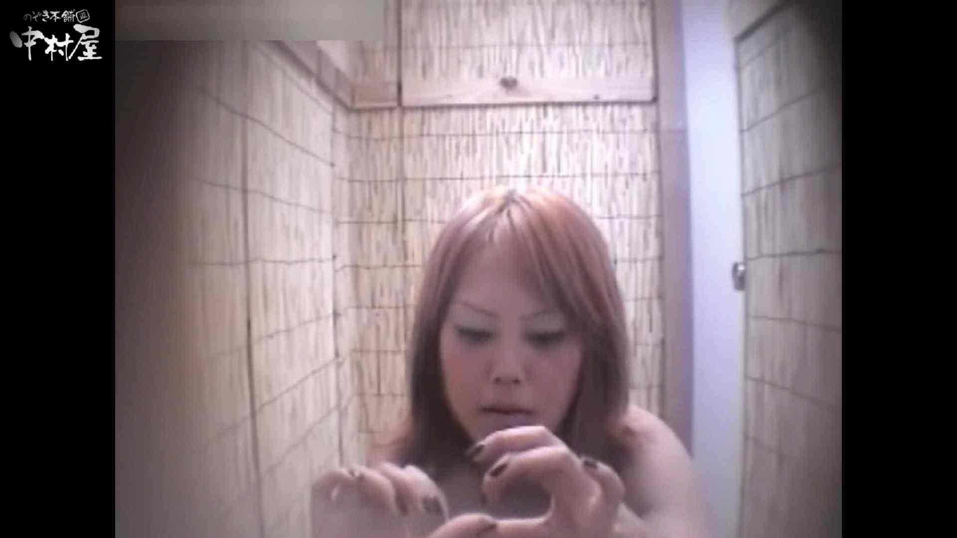 解禁!海の家4カメ洗面所vol.33 ギャルエロ画像 オメコ無修正動画無料 39PICs 34