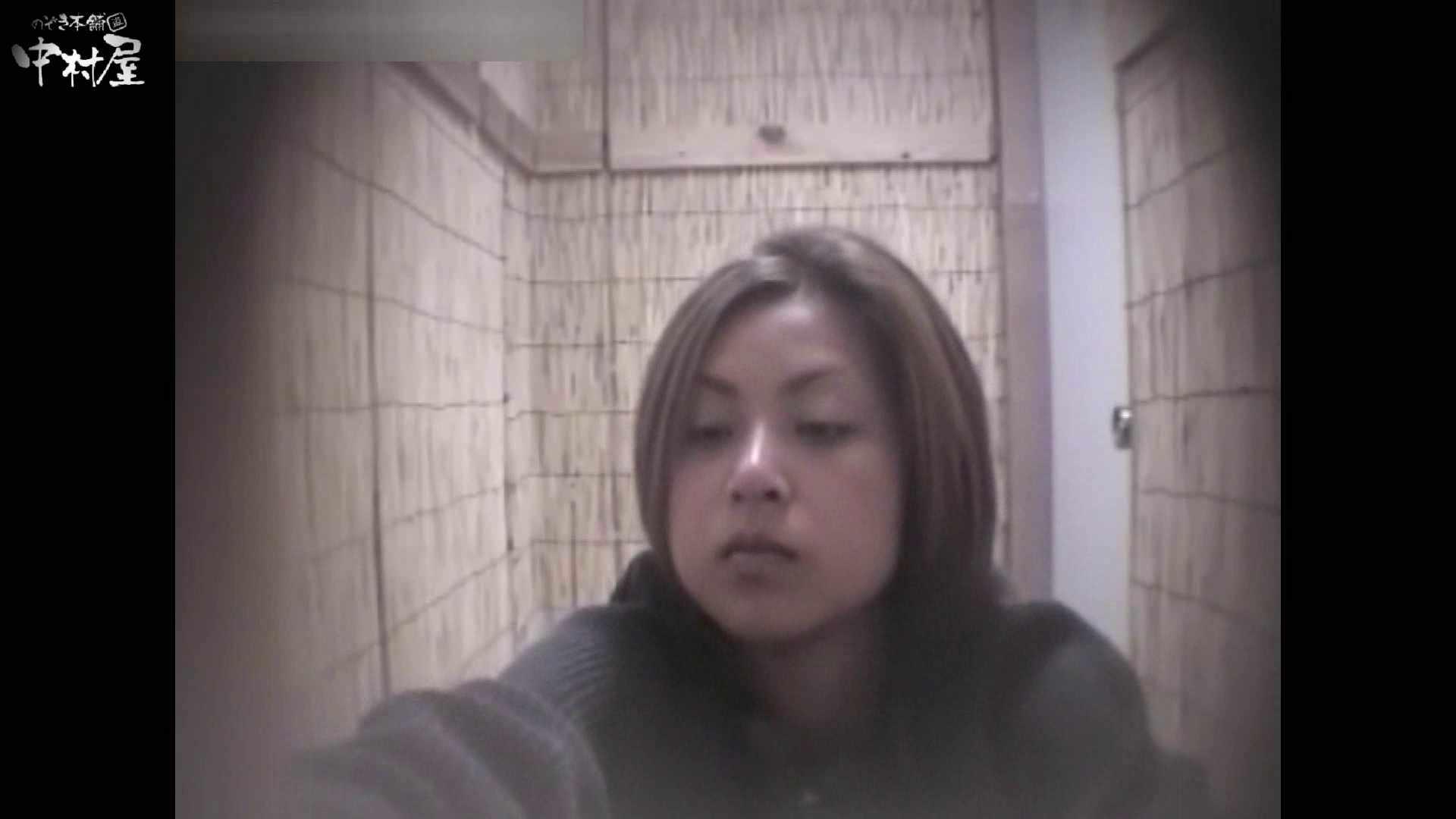 解禁!海の家4カメ洗面所vol.46 人気シリーズ 盗撮おめこ無修正動画無料 61PICs 39