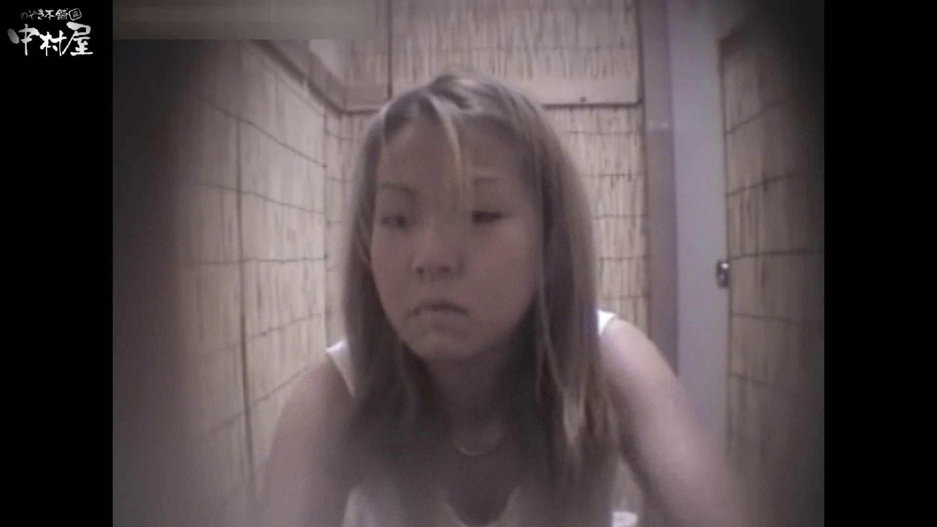 解禁!海の家4カメ洗面所vol.47 ギャルエロ画像 戯れ無修正画像 75PICs 10
