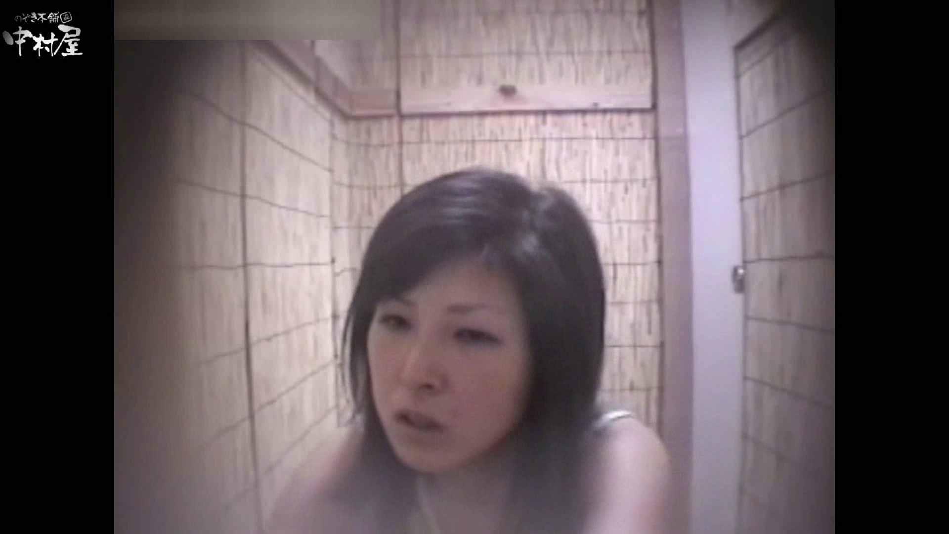 解禁!海の家4カメ洗面所vol.50 ギャルエロ画像 オメコ動画キャプチャ 101PICs 54