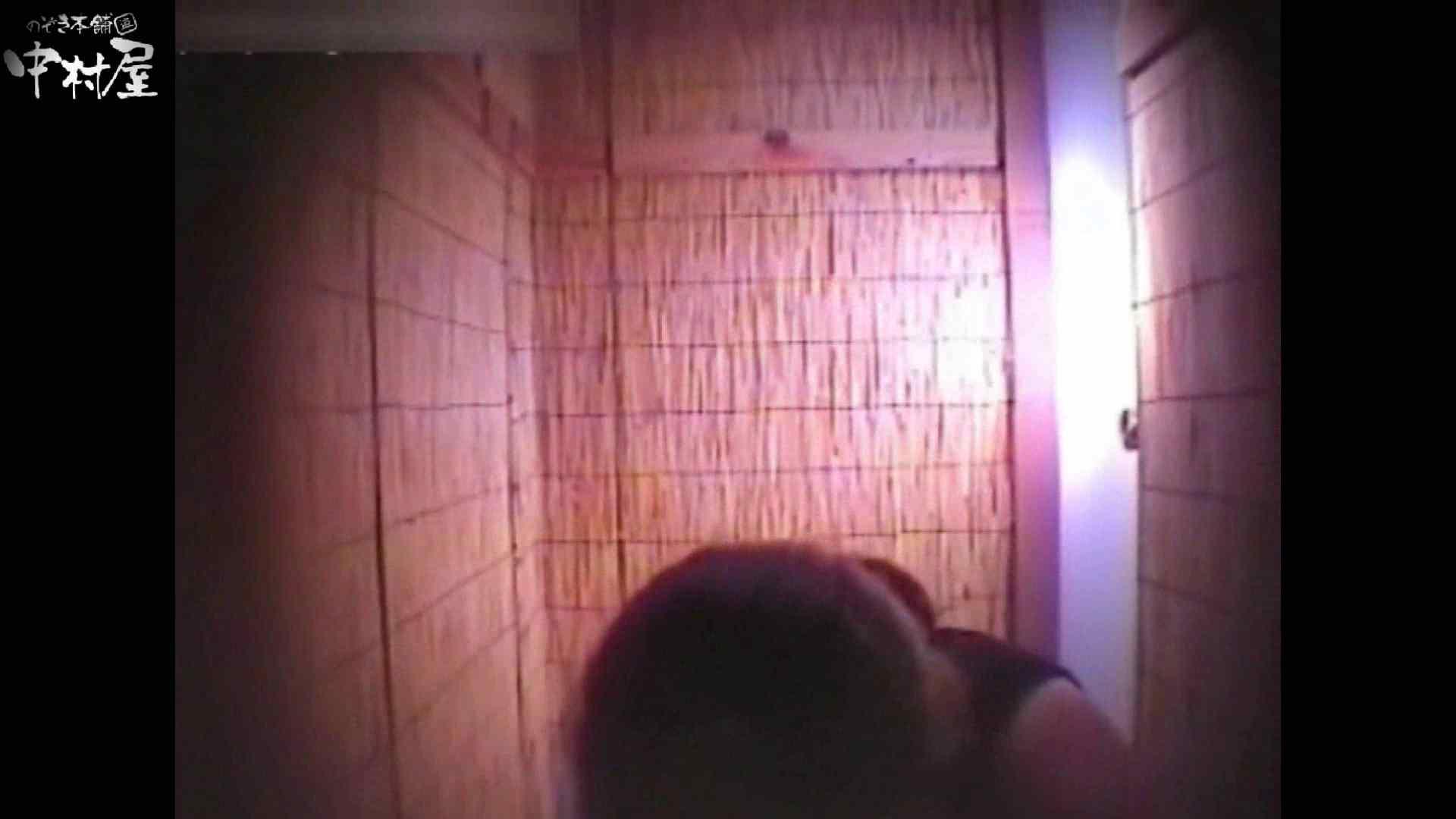 解禁!海の家4カメ洗面所vol.54 ギャルエロ画像   洗面所  97PICs 17