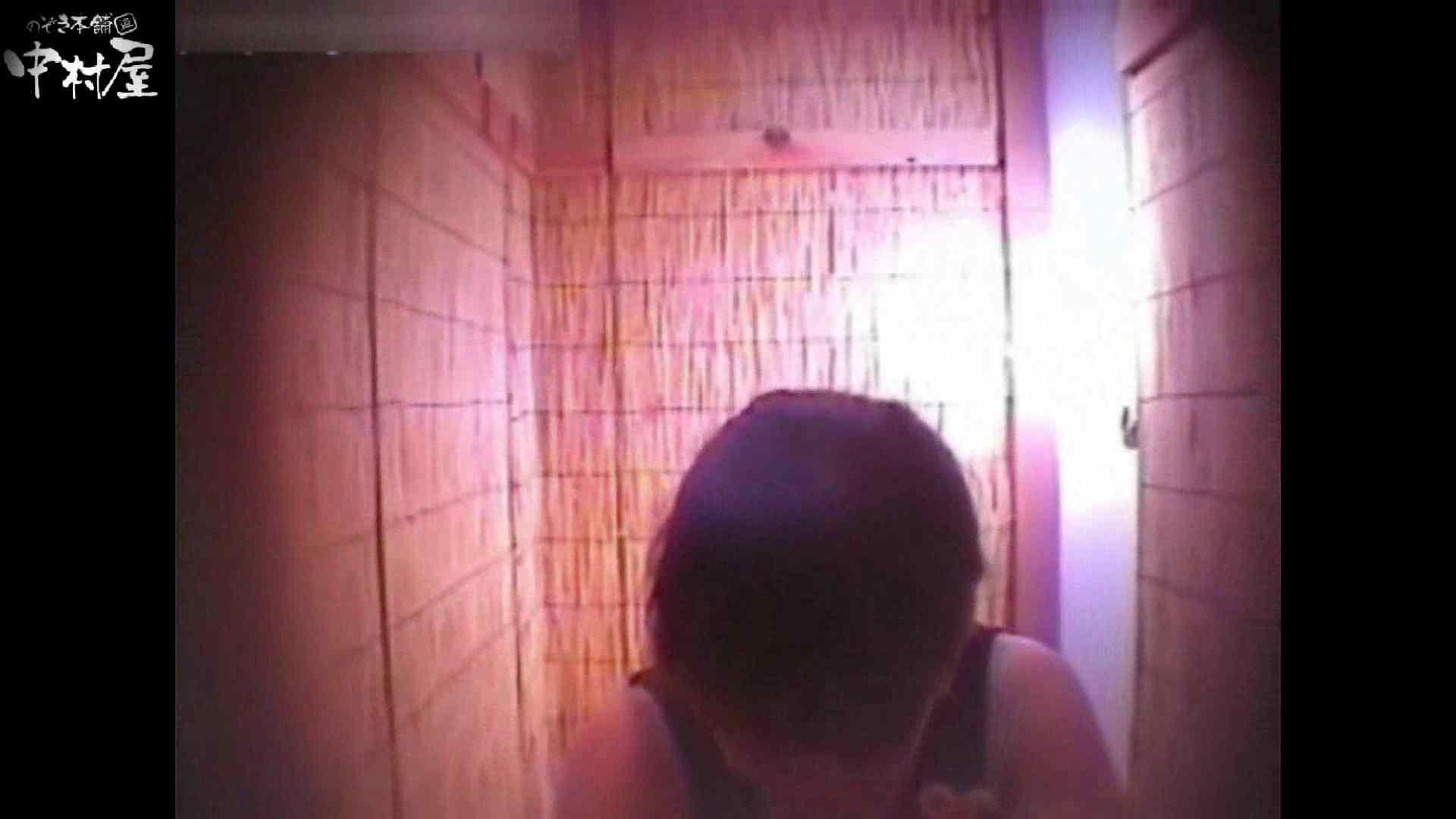 解禁!海の家4カメ洗面所vol.54 OLエロ画像 覗きスケベ動画紹介 97PICs 66