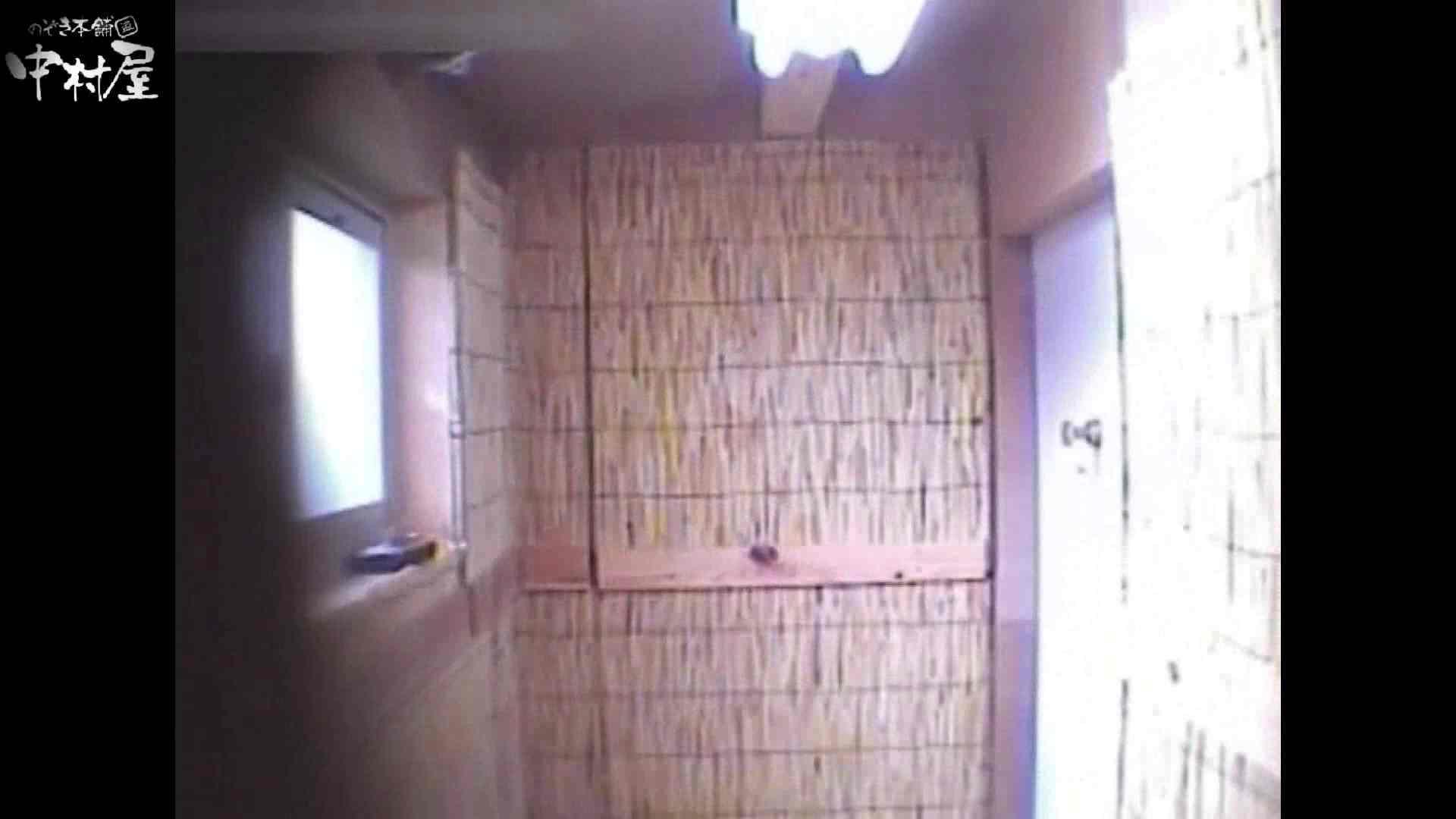 解禁!海の家4カメ洗面所vol.67 ギャルエロ画像 | OLエロ画像  98PICs 5