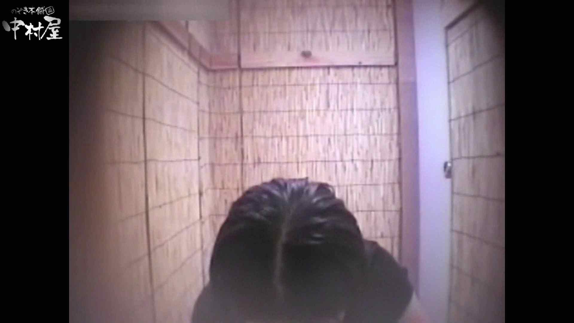 解禁!海の家4カメ洗面所vol.67 人気シリーズ のぞき濡れ場動画紹介 98PICs 19