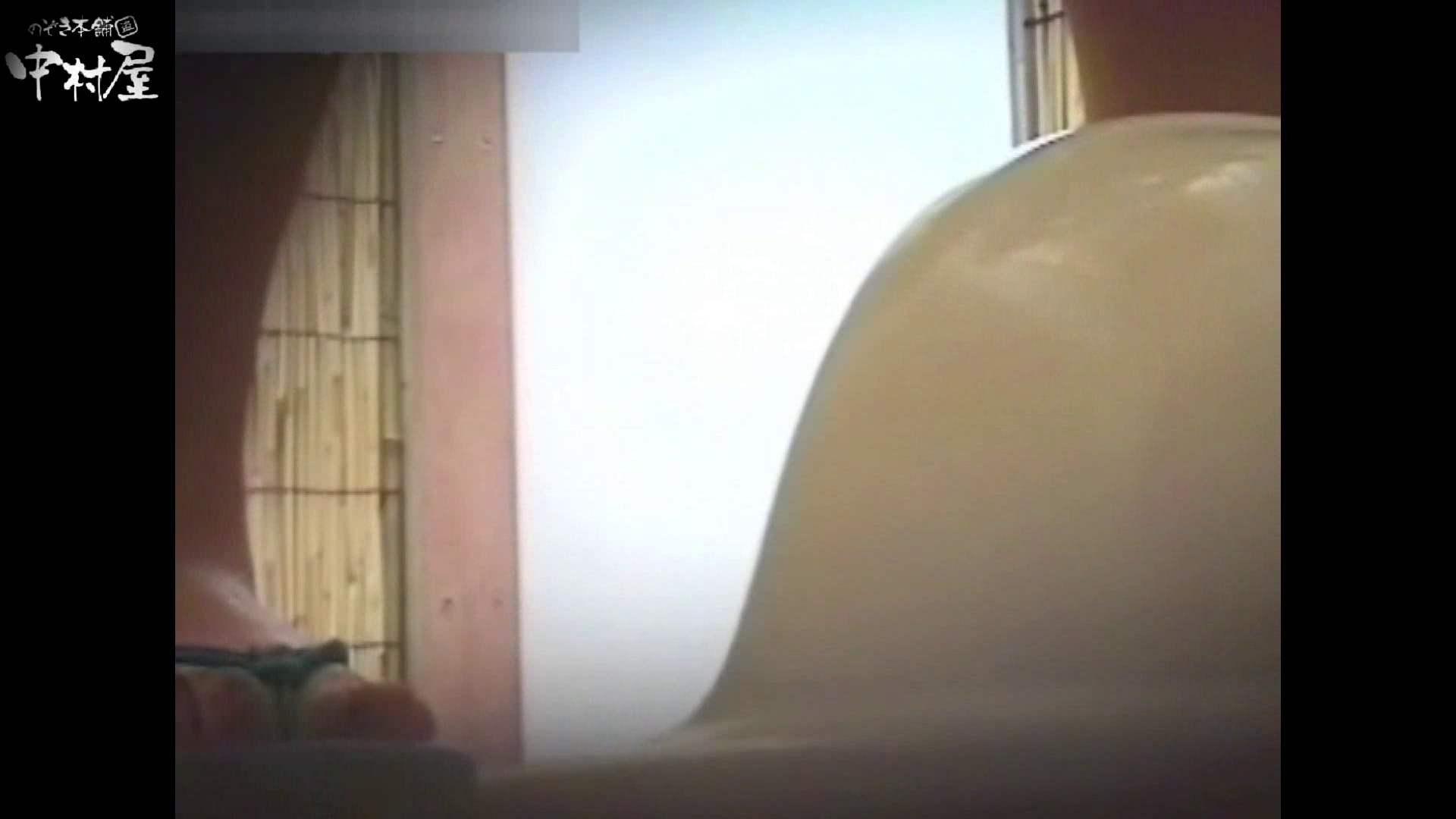 解禁!海の家4カメ洗面所vol.69 洗面所   ギャルエロ画像  41PICs 37