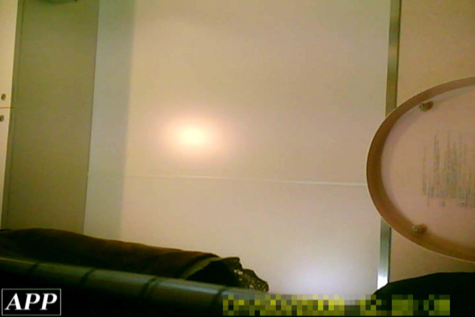 3視点洗面所 vol.78 洗面所 盗み撮りオマンコ動画キャプチャ 57PICs 3