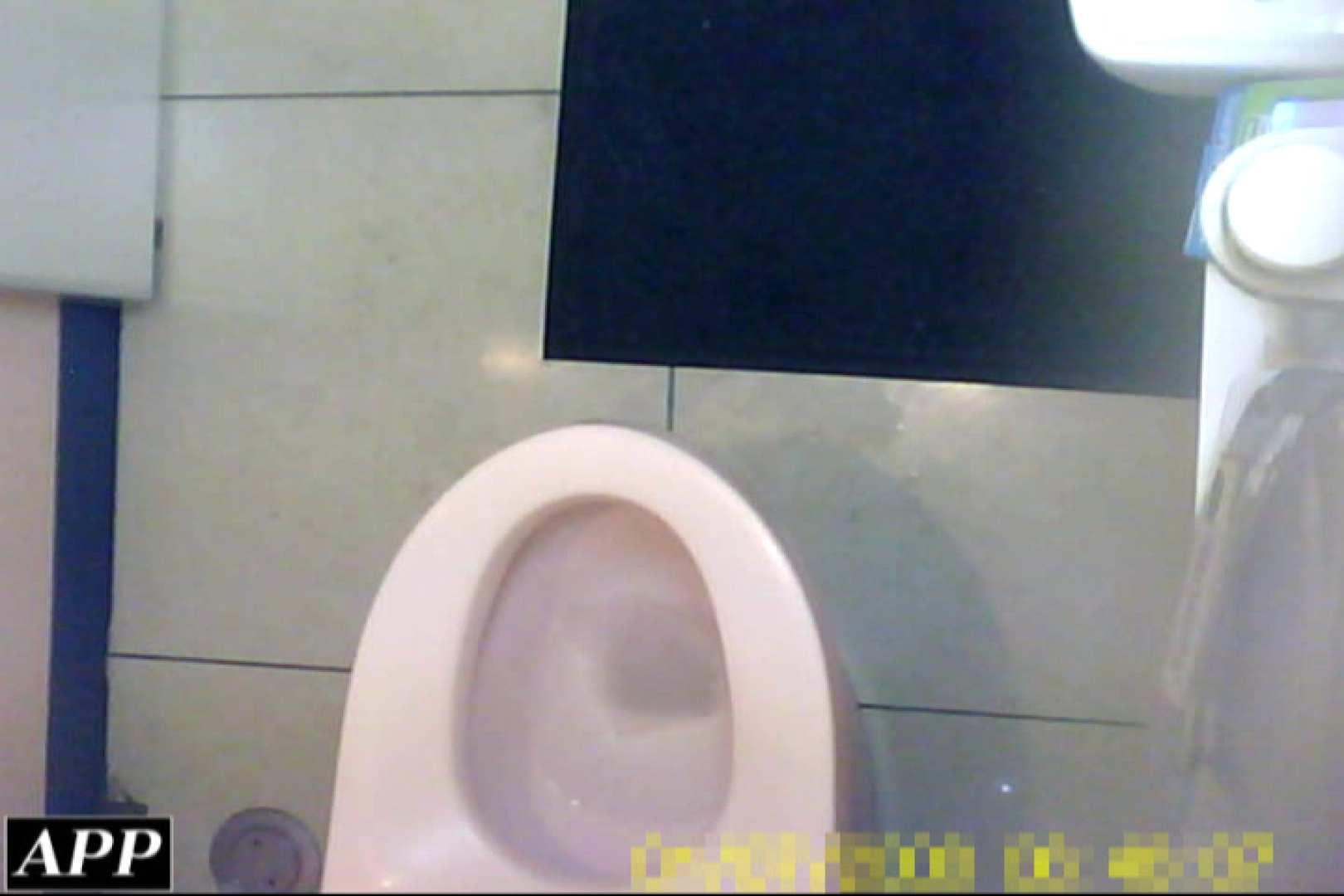 3視点洗面所 vol.78 肛門 覗きオメコ動画キャプチャ 57PICs 5