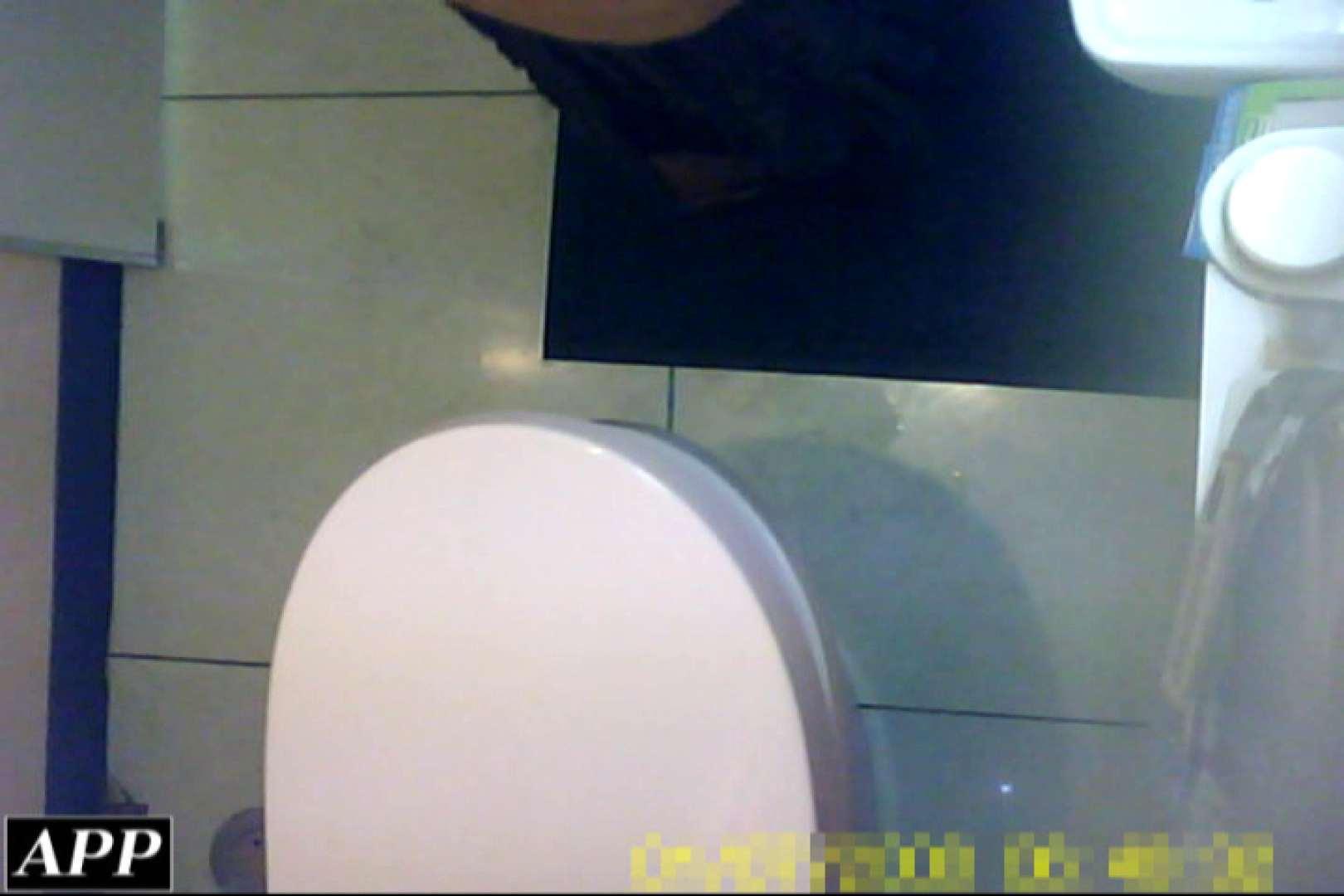 3視点洗面所 vol.78 OLエロ画像  57PICs 12