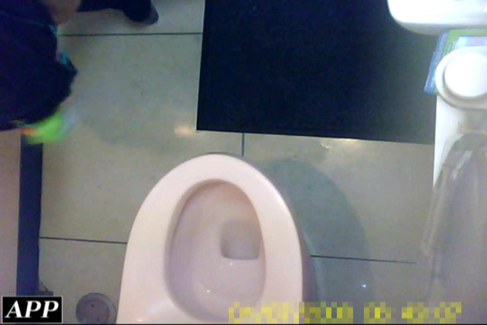 3視点洗面所 vol.78 洗面所 盗み撮りオマンコ動画キャプチャ 57PICs 27