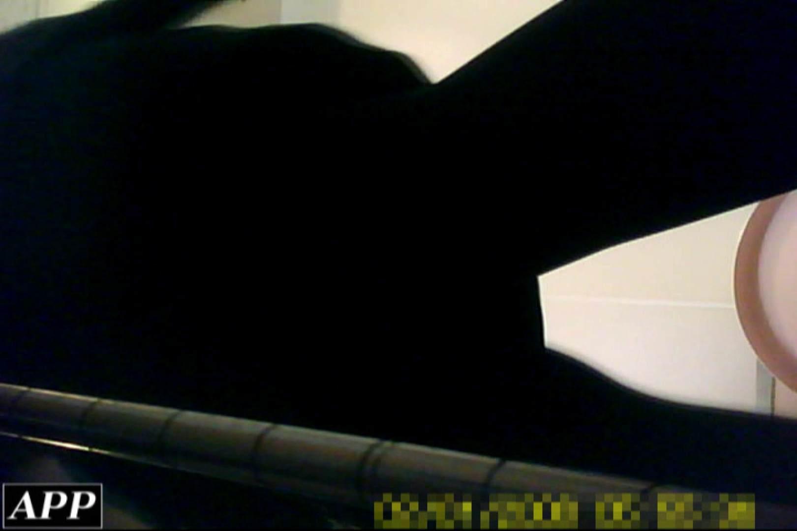 3視点洗面所 vol.91 洗面所  35PICs 6