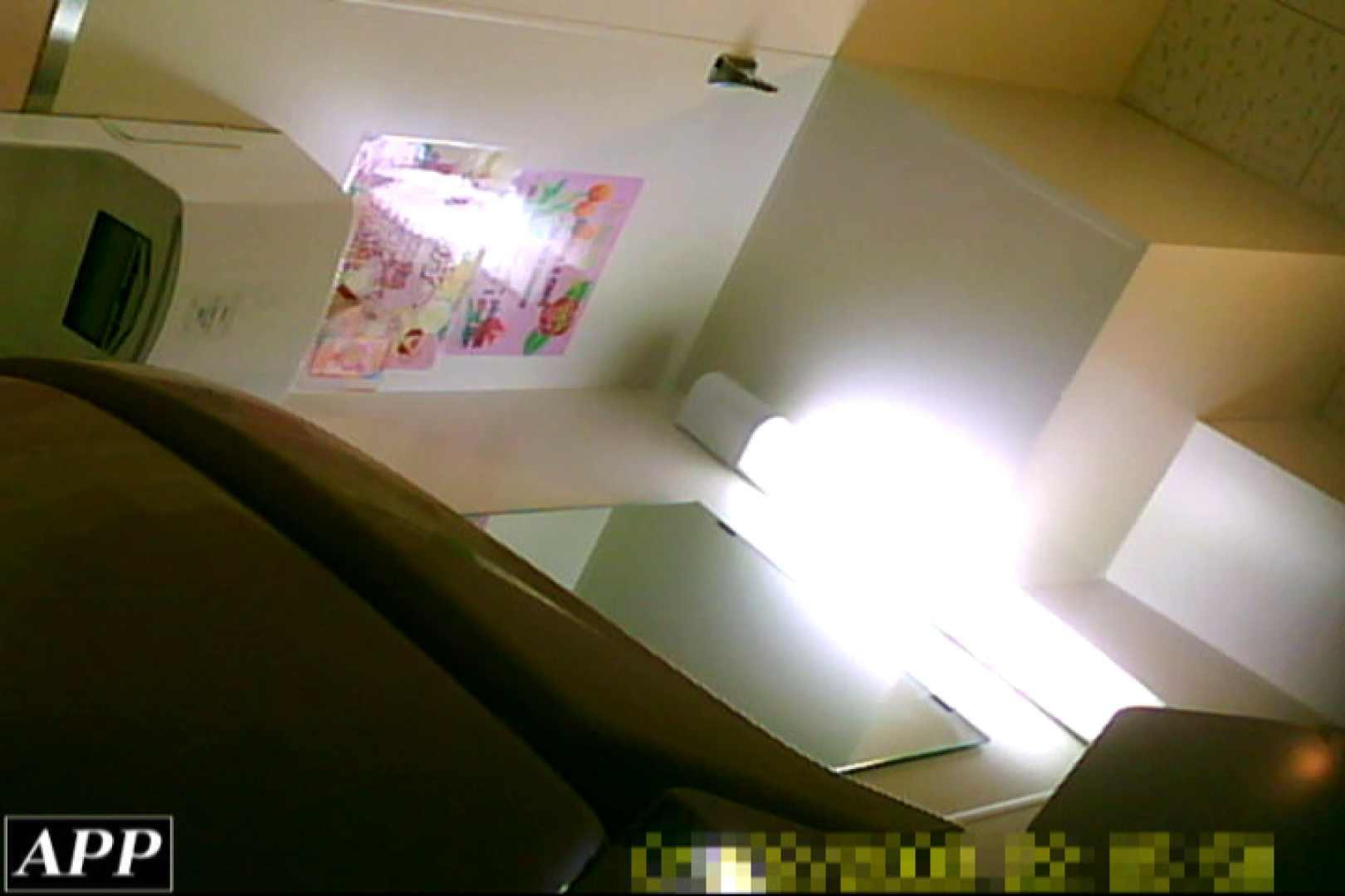 3視点洗面所 vol.99 肛門 盗み撮りAV無料動画キャプチャ 92PICs 17