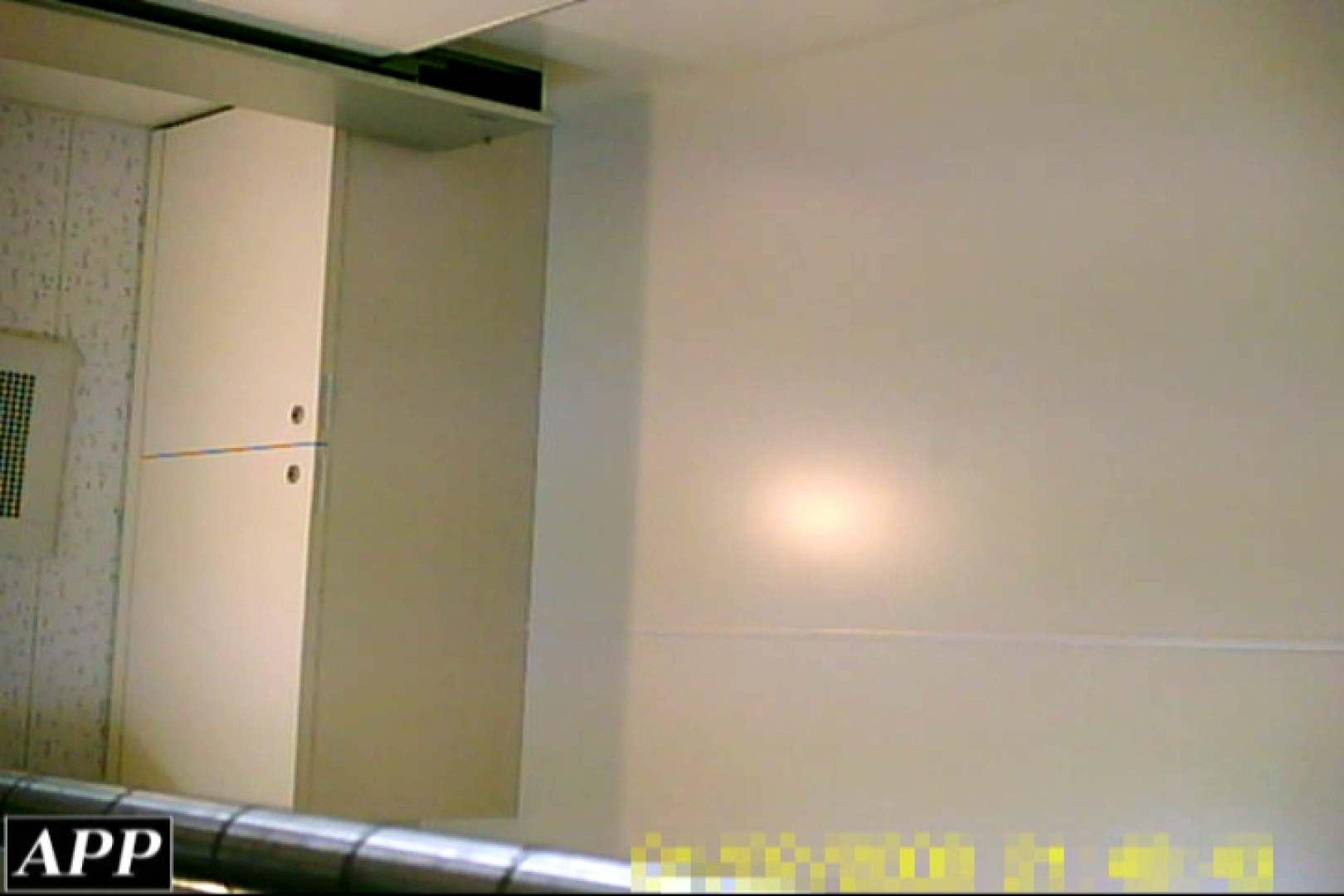 3視点洗面所 vol.101 OLエロ画像 盗撮AV動画キャプチャ 32PICs 14