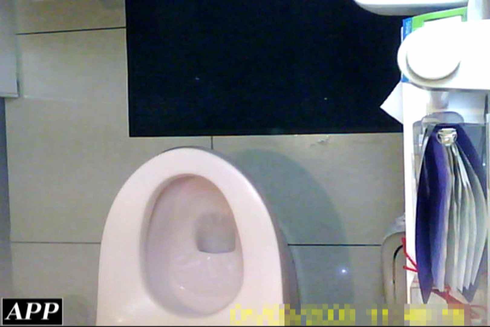 3視点洗面所 vol.101 OLエロ画像 盗撮AV動画キャプチャ 32PICs 32