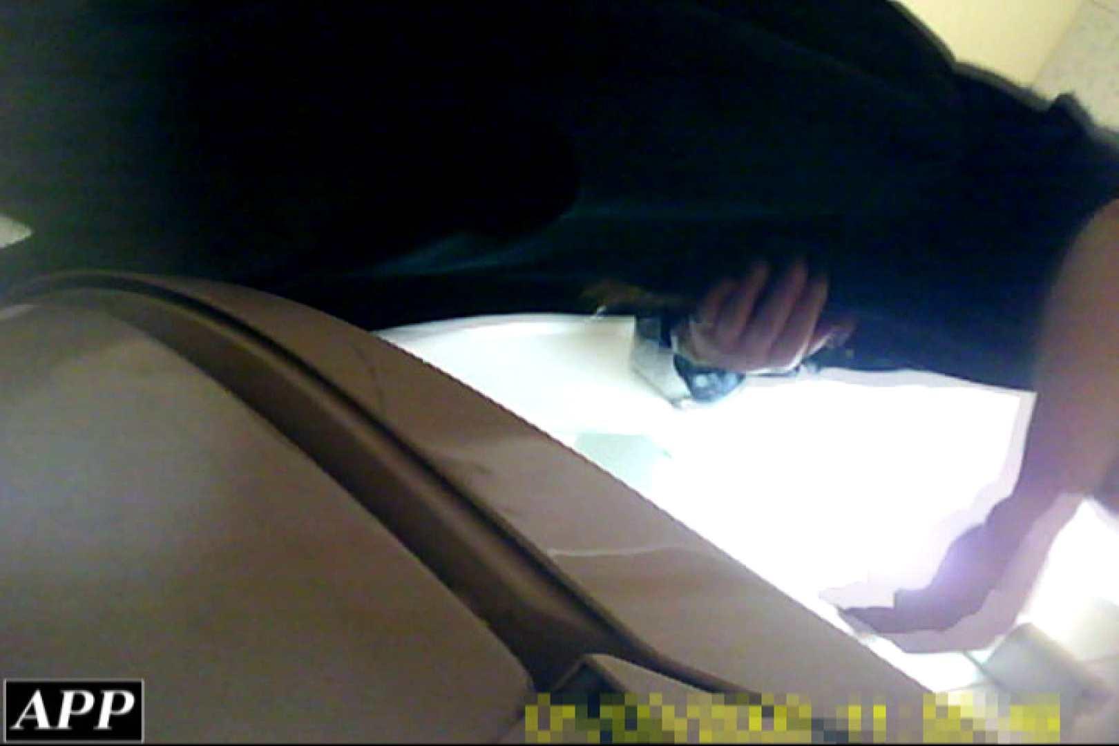 3視点洗面所 vol.106 無修正マンコ のぞき動画画像 76PICs 9