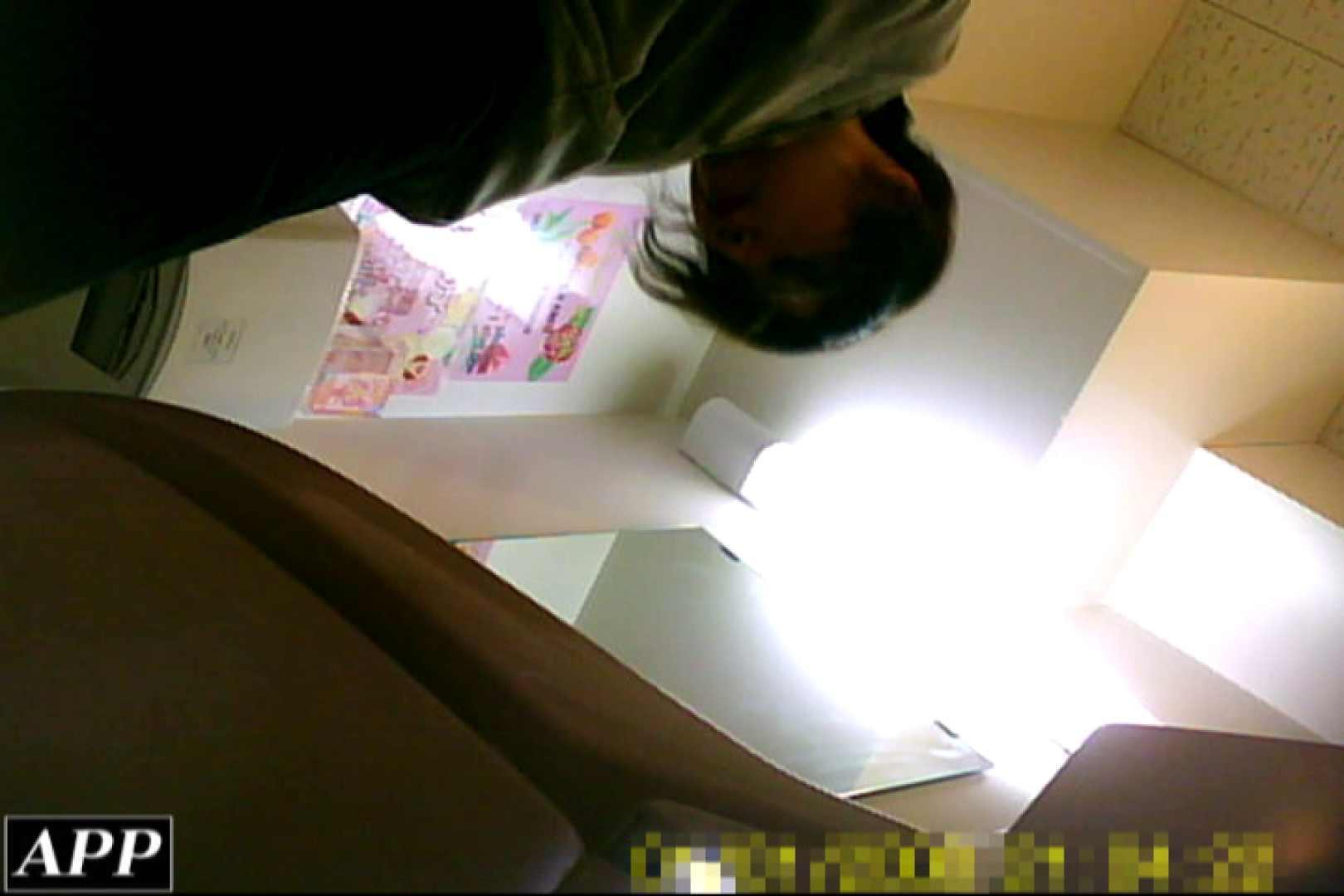 3視点洗面所 vol.106 無料オマンコ 隠し撮りオマンコ動画紹介 76PICs 46