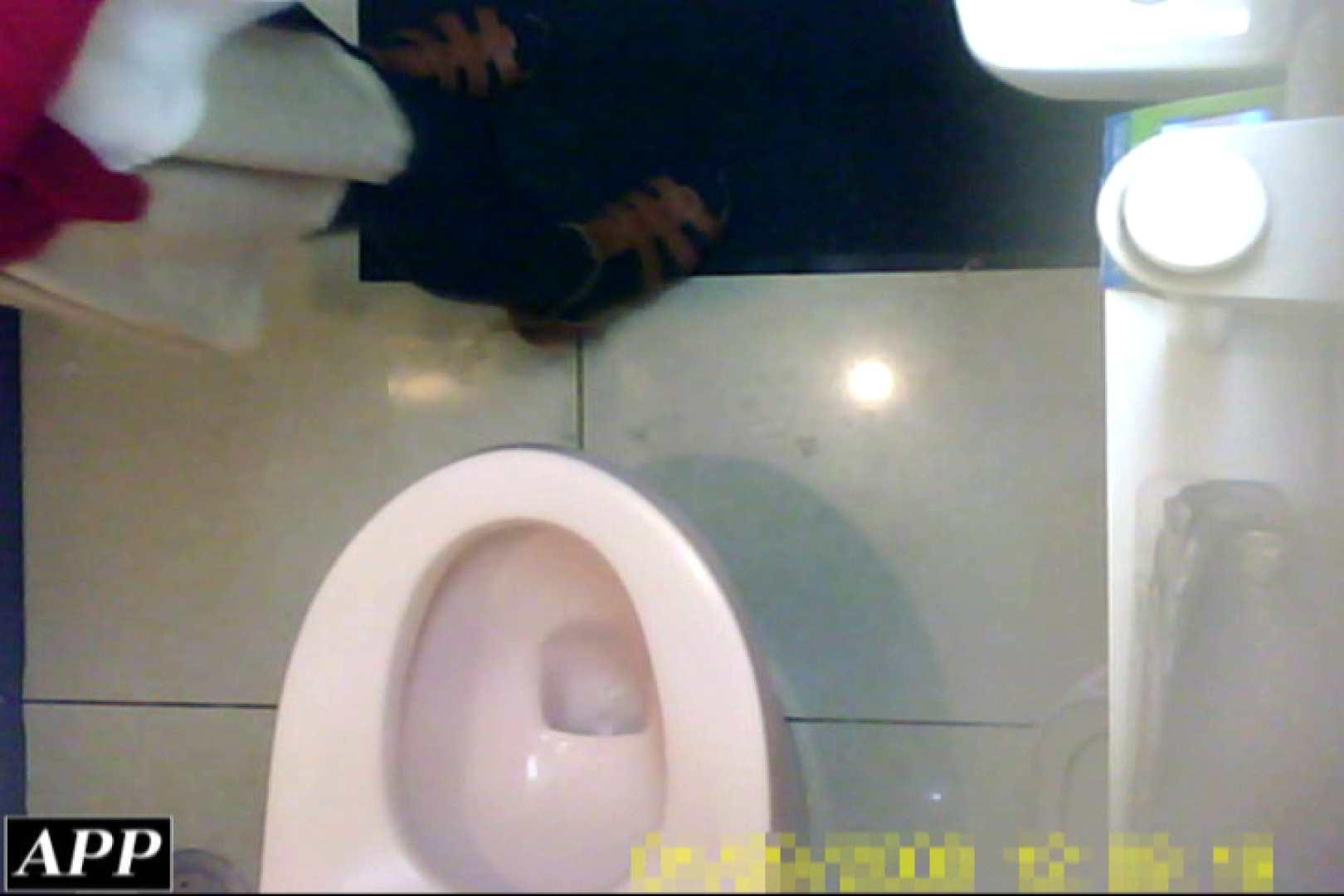 3視点洗面所 vol.110 洗面所 のぞき動画画像 44PICs 15