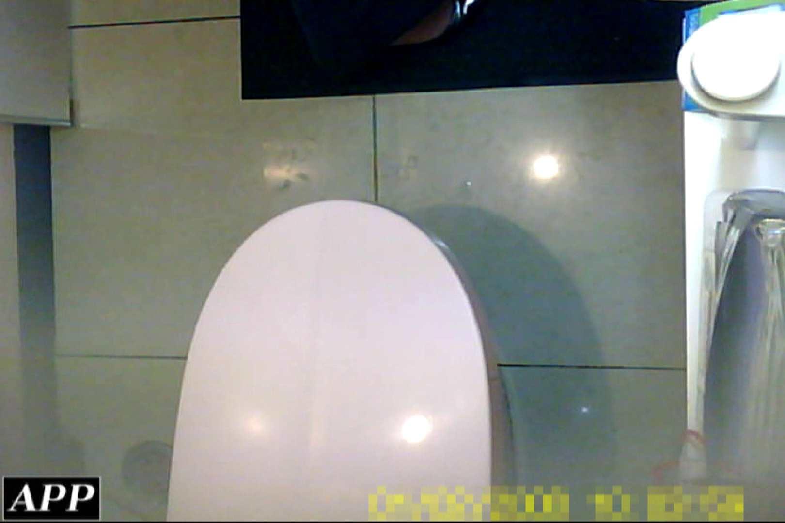 3視点洗面所 vol.121 盗撮   無修正マンコ  92PICs 79