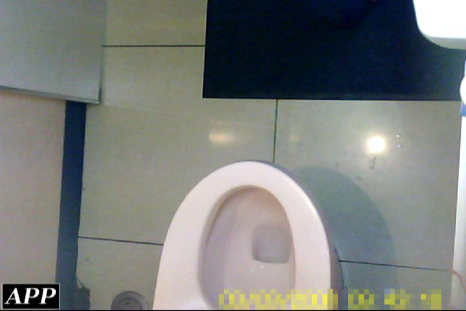 3視点洗面所 vol.139 無料オマンコ 隠し撮りオマンコ動画紹介 43PICs 28