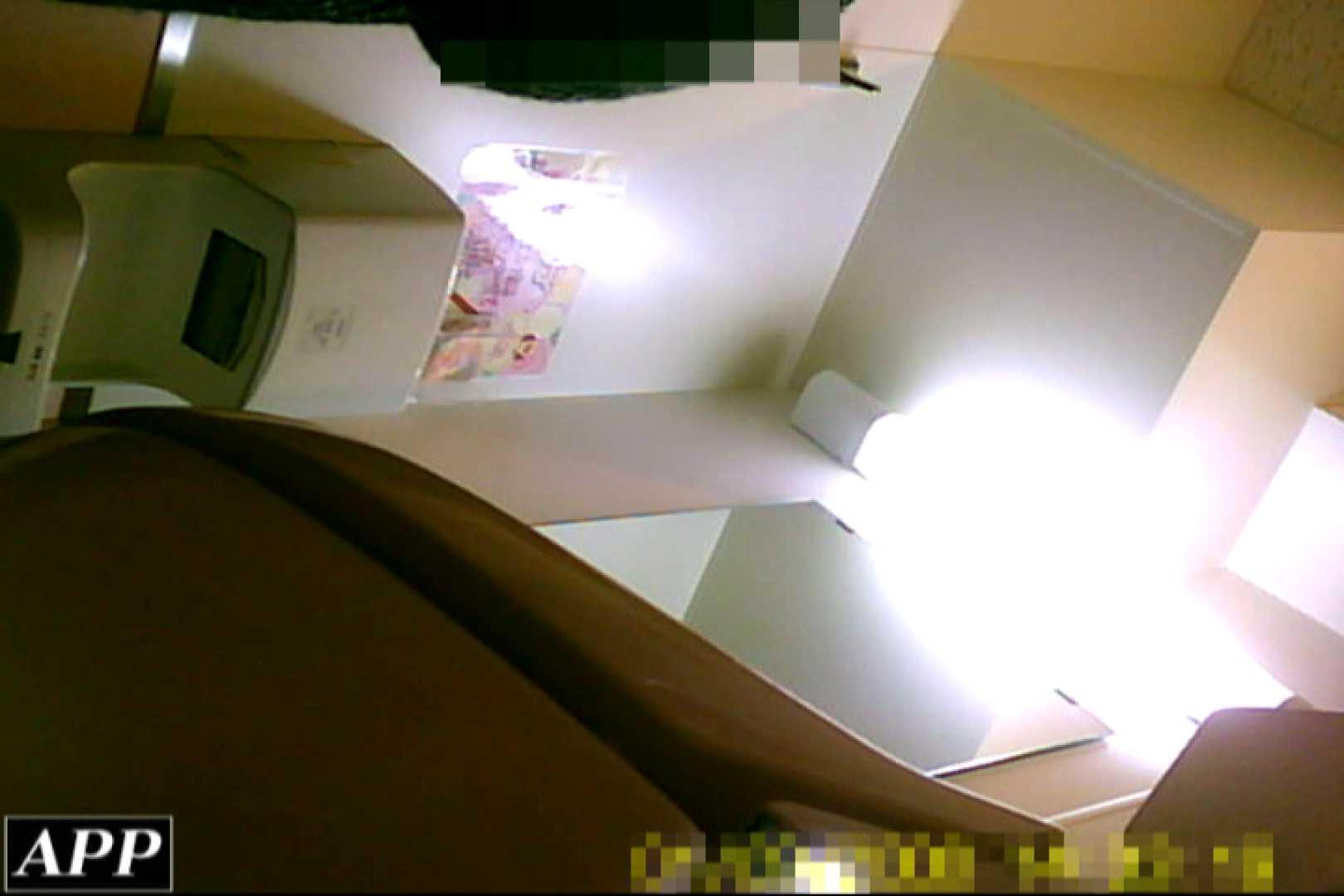 3視点洗面所 vol.144 洗面所 盗撮おまんこ無修正動画無料 62PICs 26