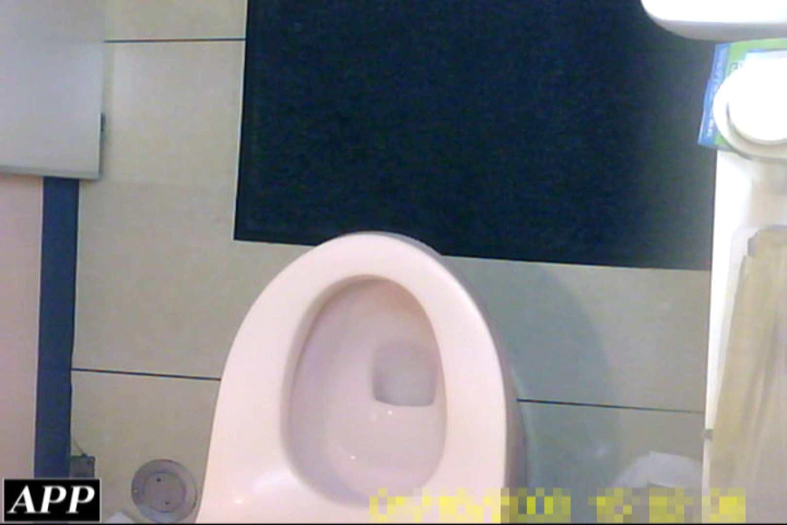 3視点洗面所 vol.144 盗撮 | OLエロ画像  62PICs 43