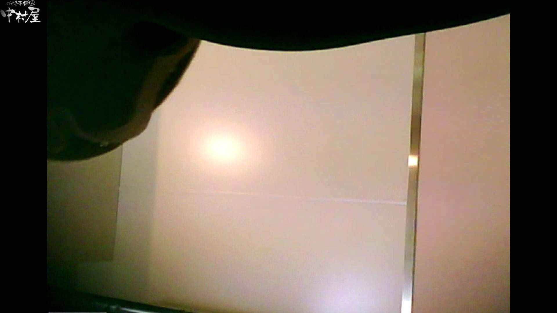 三つ目で盗撮 vol.44 無料オマンコ セックス無修正動画無料 92PICs 28