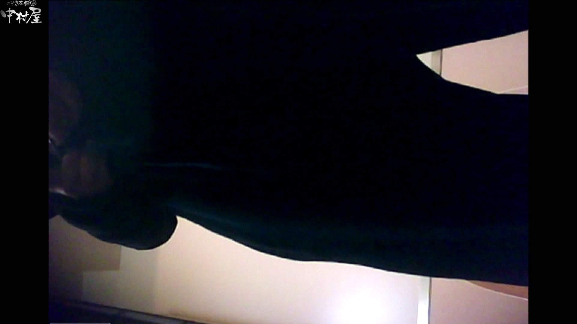 三つ目で盗撮 vol.44 OLエロ画像 覗き性交動画流出 92PICs 92