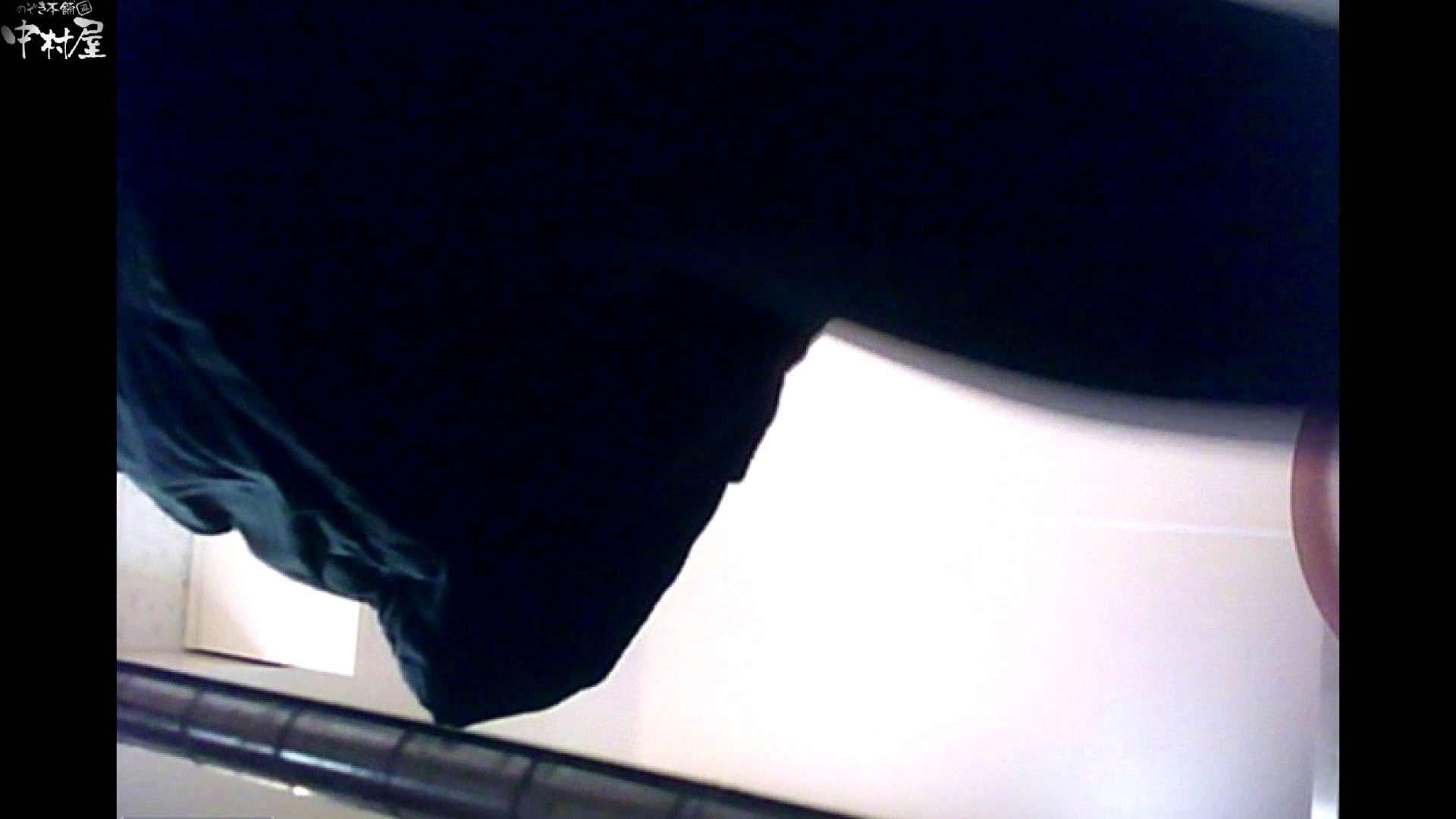 三つ目で盗撮 vol.50 無修正マンコ 盗撮おまんこ無修正動画無料 32PICs 23