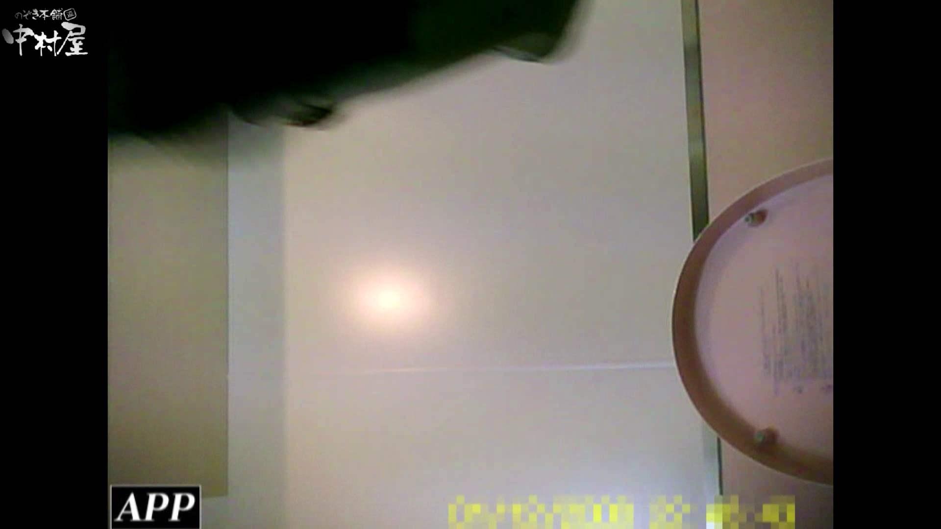 三つ目で盗撮 vol.74 無料オマンコ おまんこ無修正動画無料 39PICs 33