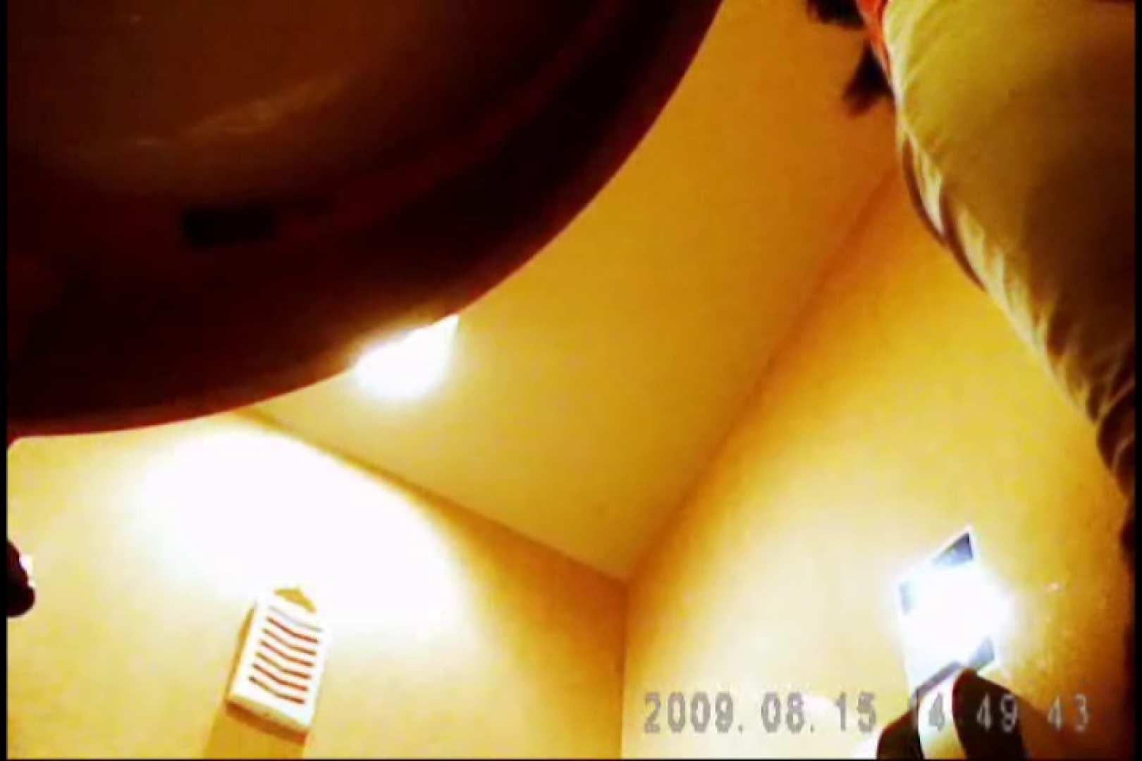 画質向上!新亀さん厠 vol.26 OLエロ画像 隠し撮りセックス画像 100PICs 8
